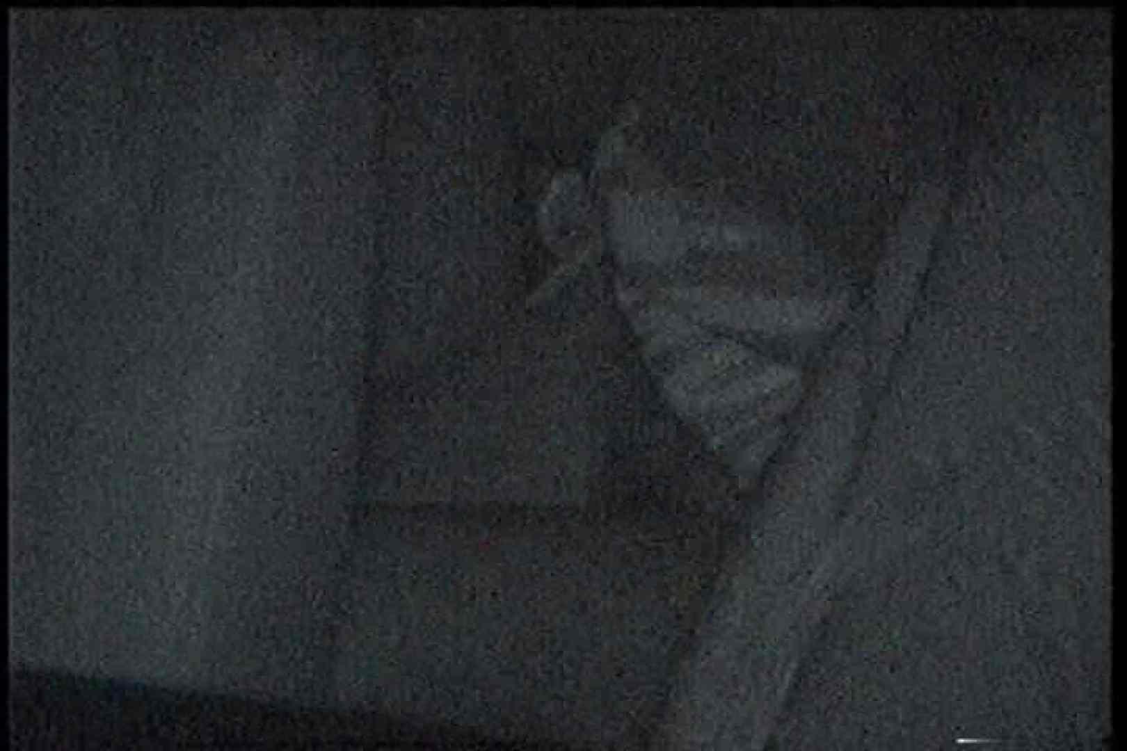 「充血監督」さんの深夜の運動会!! vol.207 セックス | ギャル攻め  76画像 21