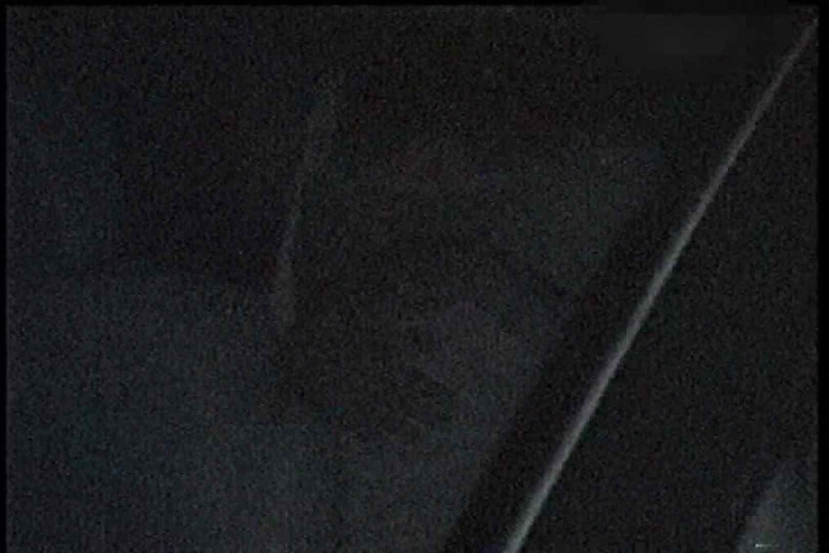 「充血監督」さんの深夜の運動会!! vol.207 セックス | ギャル攻め  76画像 49