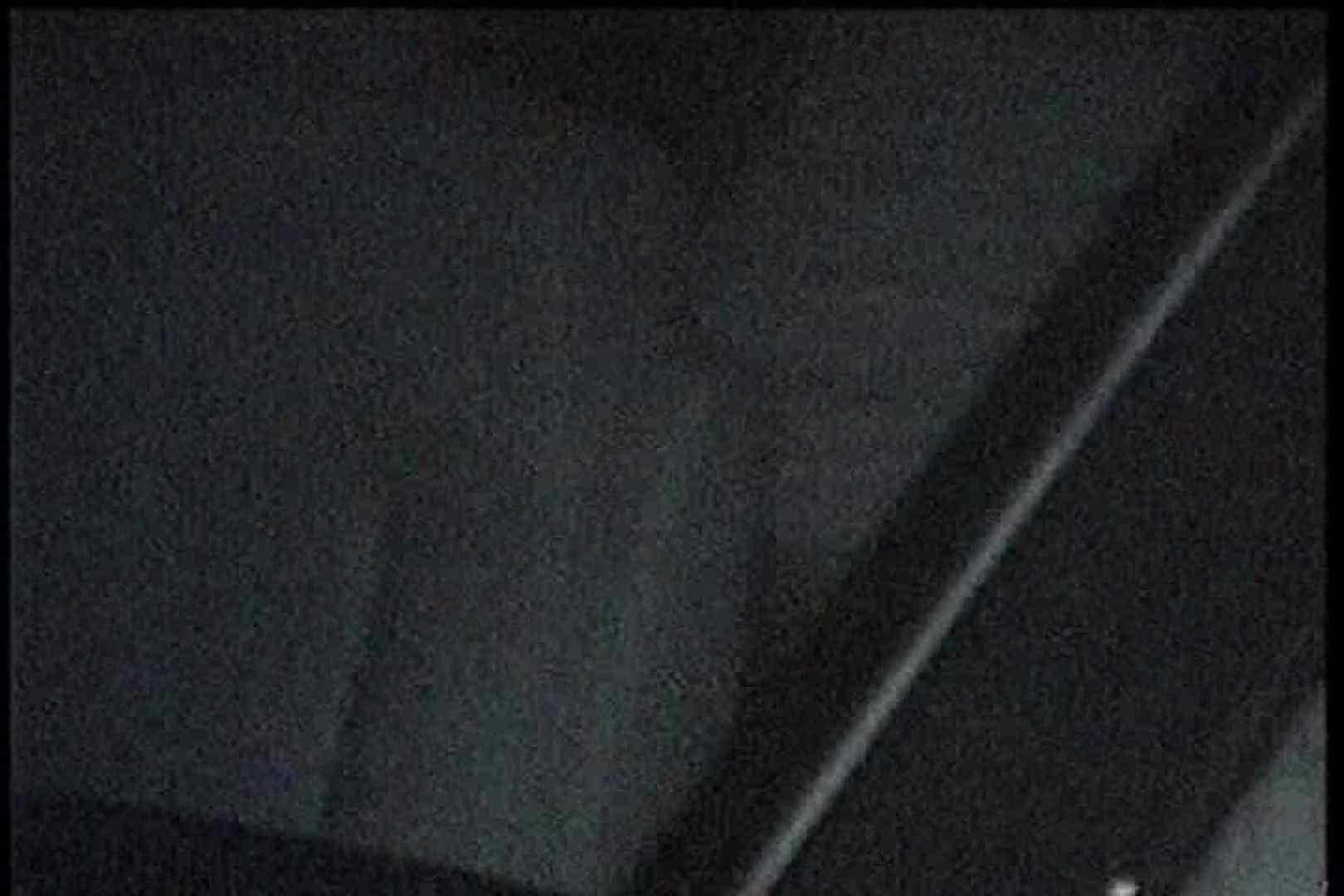 「充血監督」さんの深夜の運動会!! vol.207 セックス | ギャル攻め  76画像 53