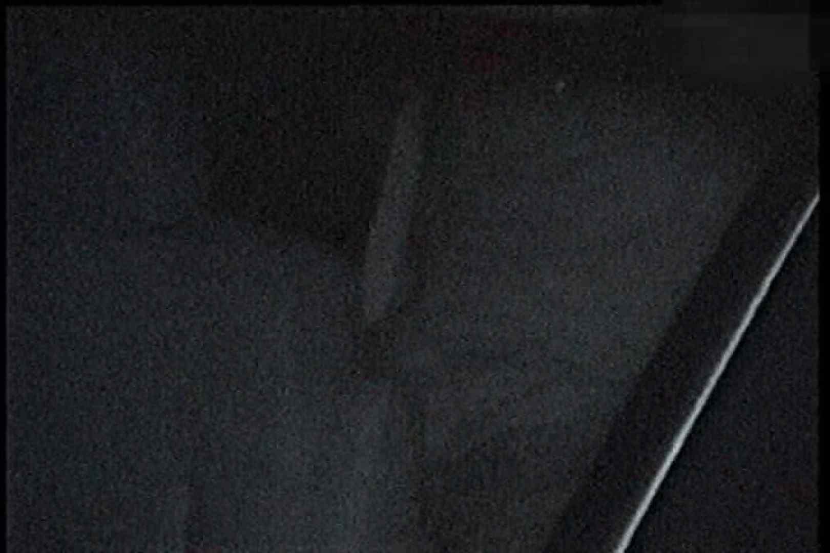「充血監督」さんの深夜の運動会!! vol.207 セックス | ギャル攻め  76画像 57