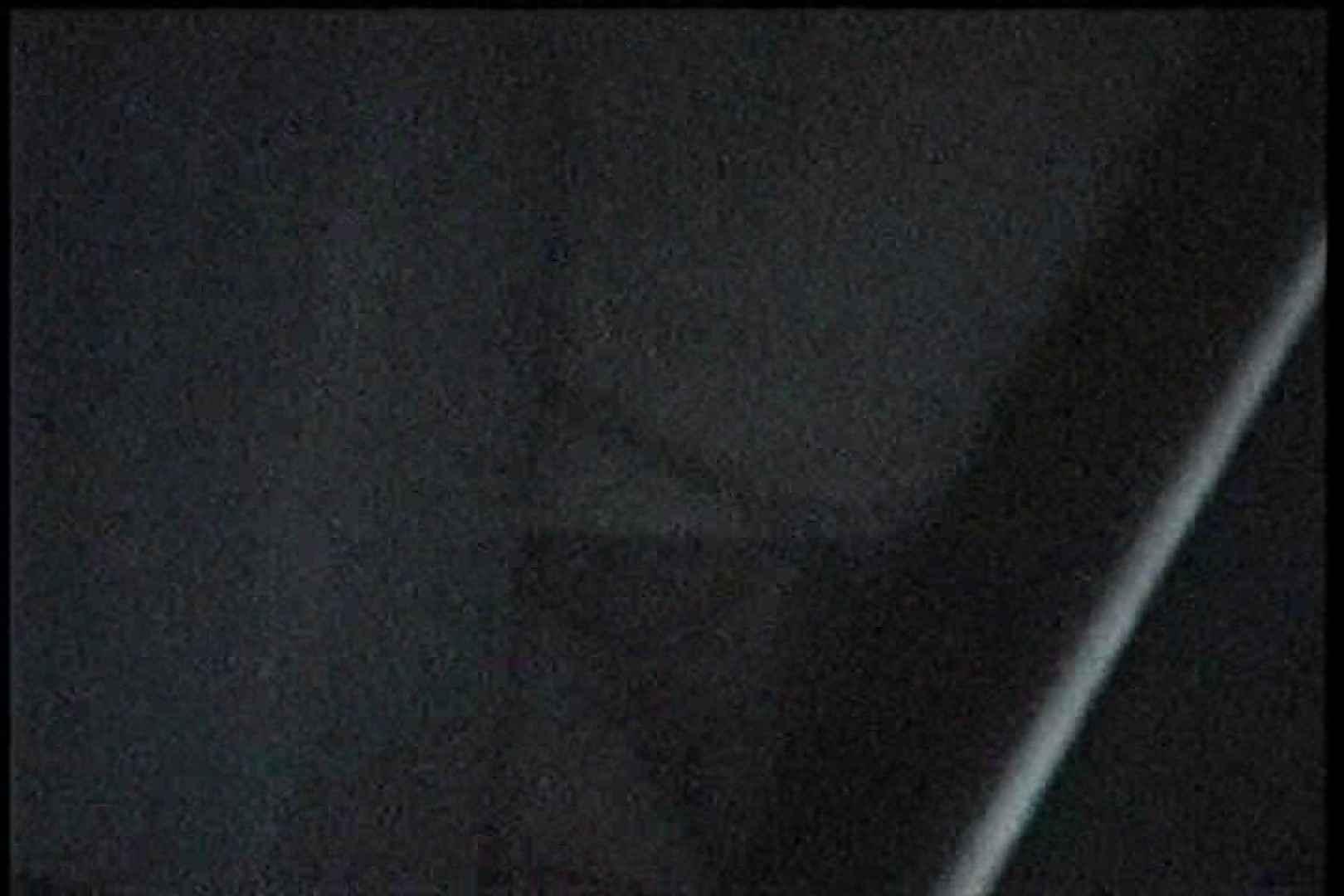 「充血監督」さんの深夜の運動会!! vol.207 セックス | ギャル攻め  76画像 69