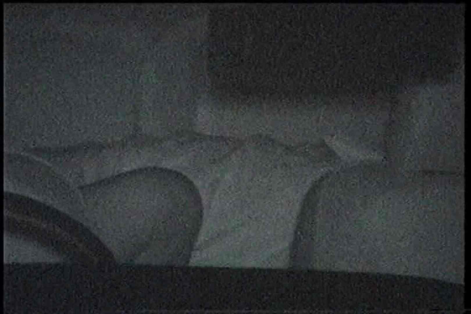 オマンコ丸見え:「充血監督」さんの深夜の運動会!! vol.208:怪盗ジョーカー