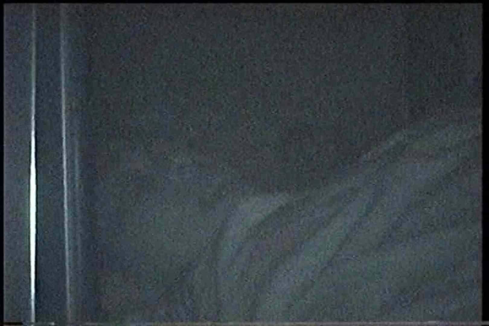 「充血監督」さんの深夜の運動会!! vol.209 お姉さん攻略 アダルト動画キャプチャ 87画像 2