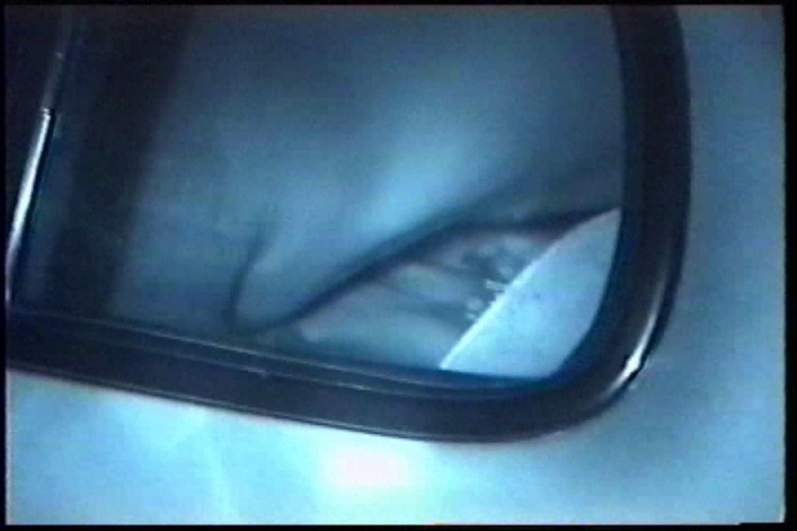 「充血監督」さんの深夜の運動会!! vol.214 カップル スケベ動画紹介 92画像 64