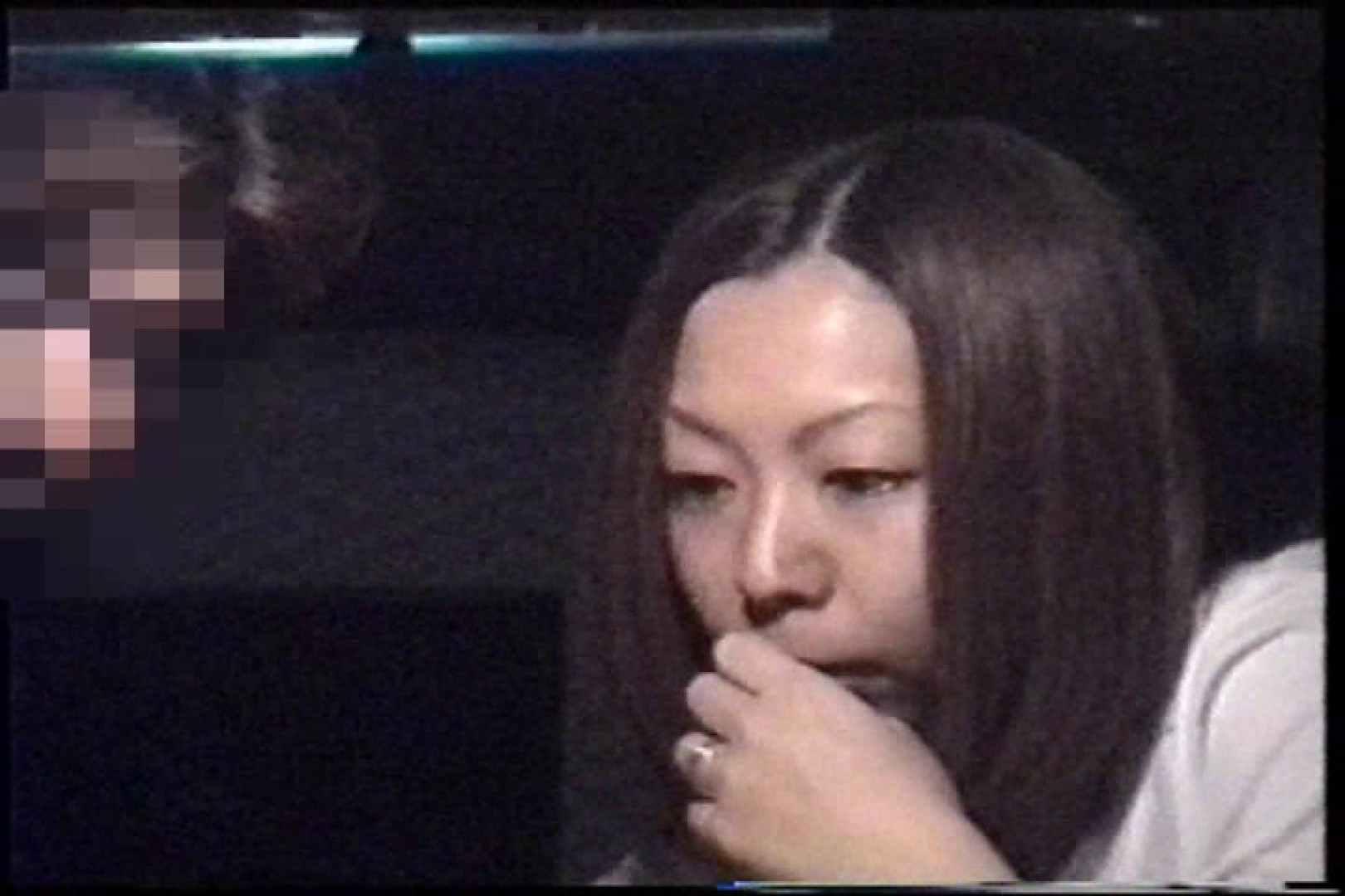 「充血監督」さんの深夜の運動会!! vol.215 お姉さん攻略 AV無料動画キャプチャ 99画像 3