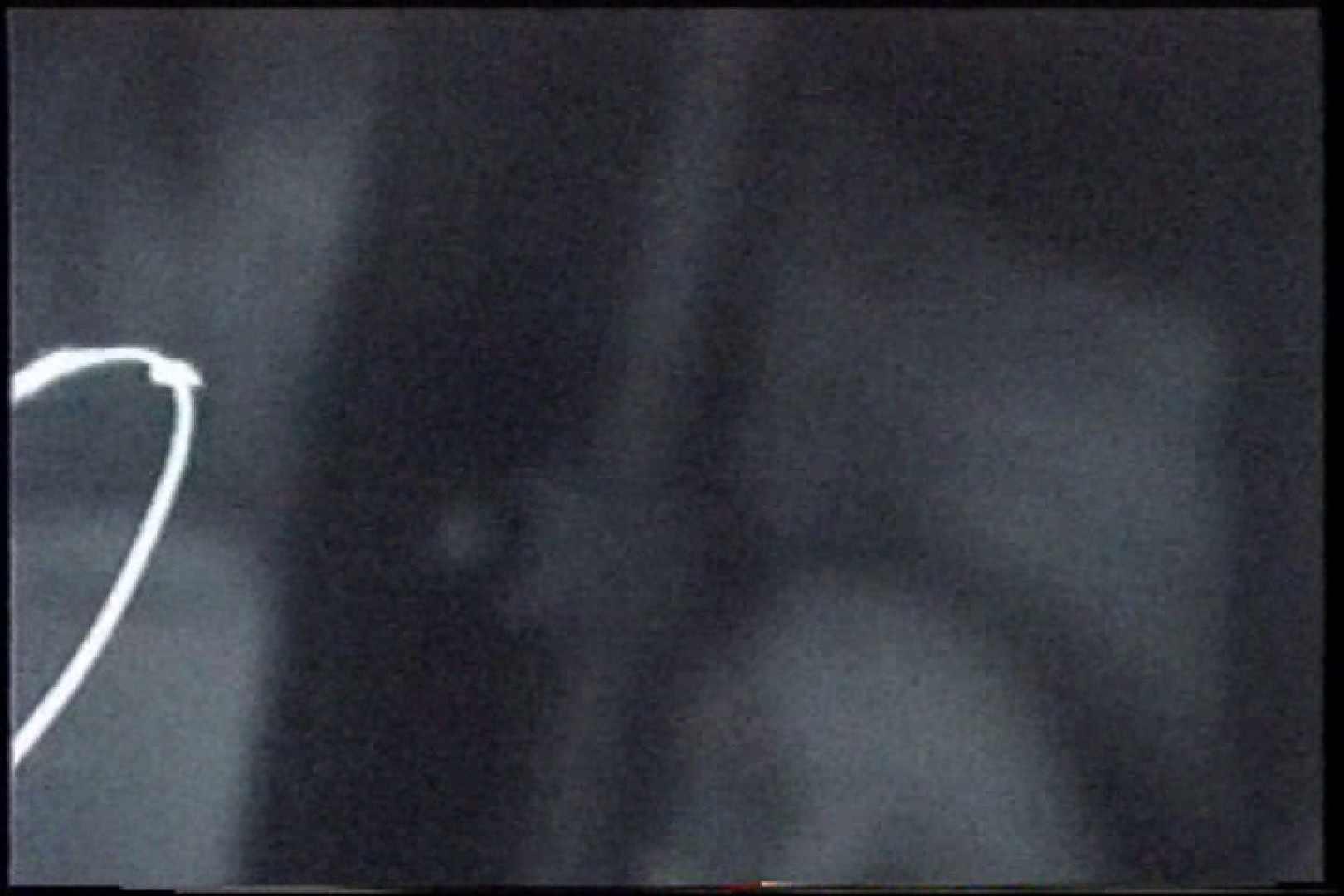「充血監督」さんの深夜の運動会!! vol.215 クンニ 性交動画流出 99画像 62