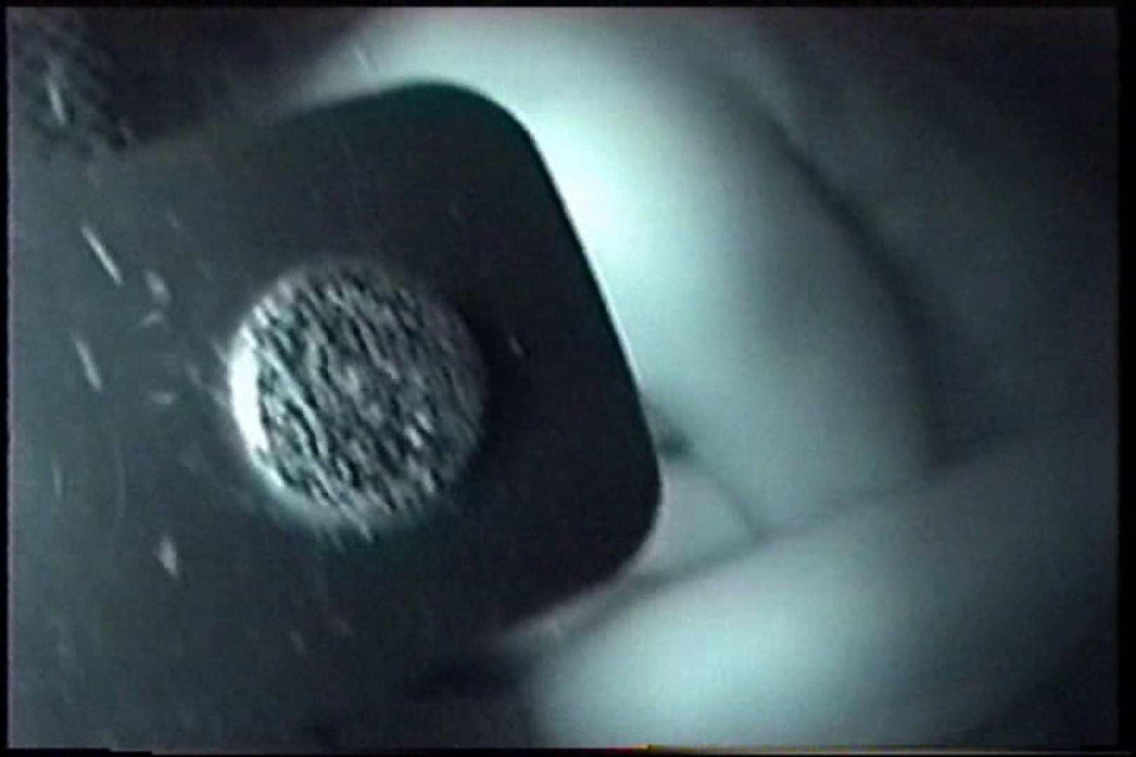 「充血監督」さんの深夜の運動会!! vol.215 セックス | おっぱいいっぱい  99画像 92