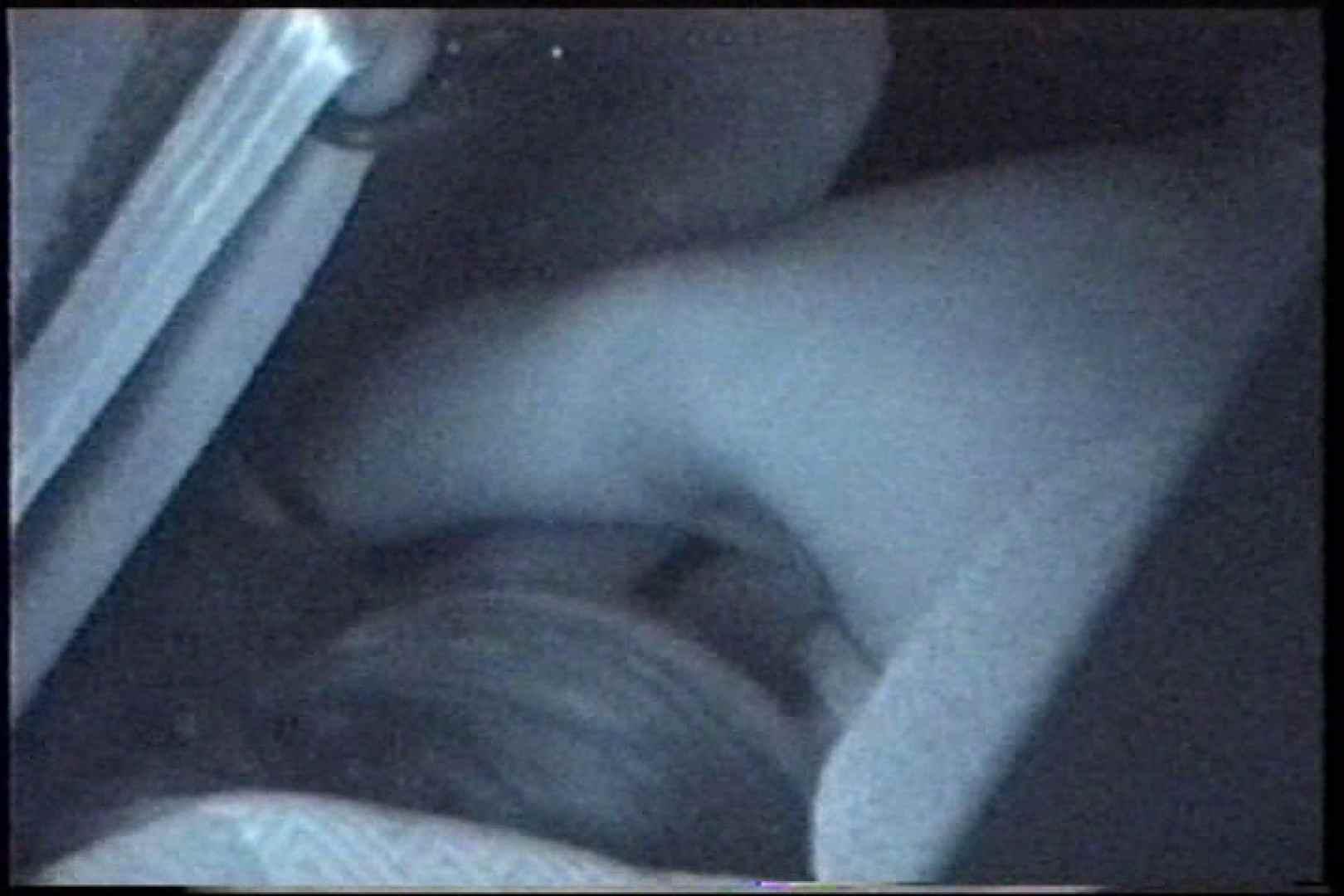「充血監督」さんの深夜の運動会!! vol.216 お姉さん攻略   カップル  80画像 9