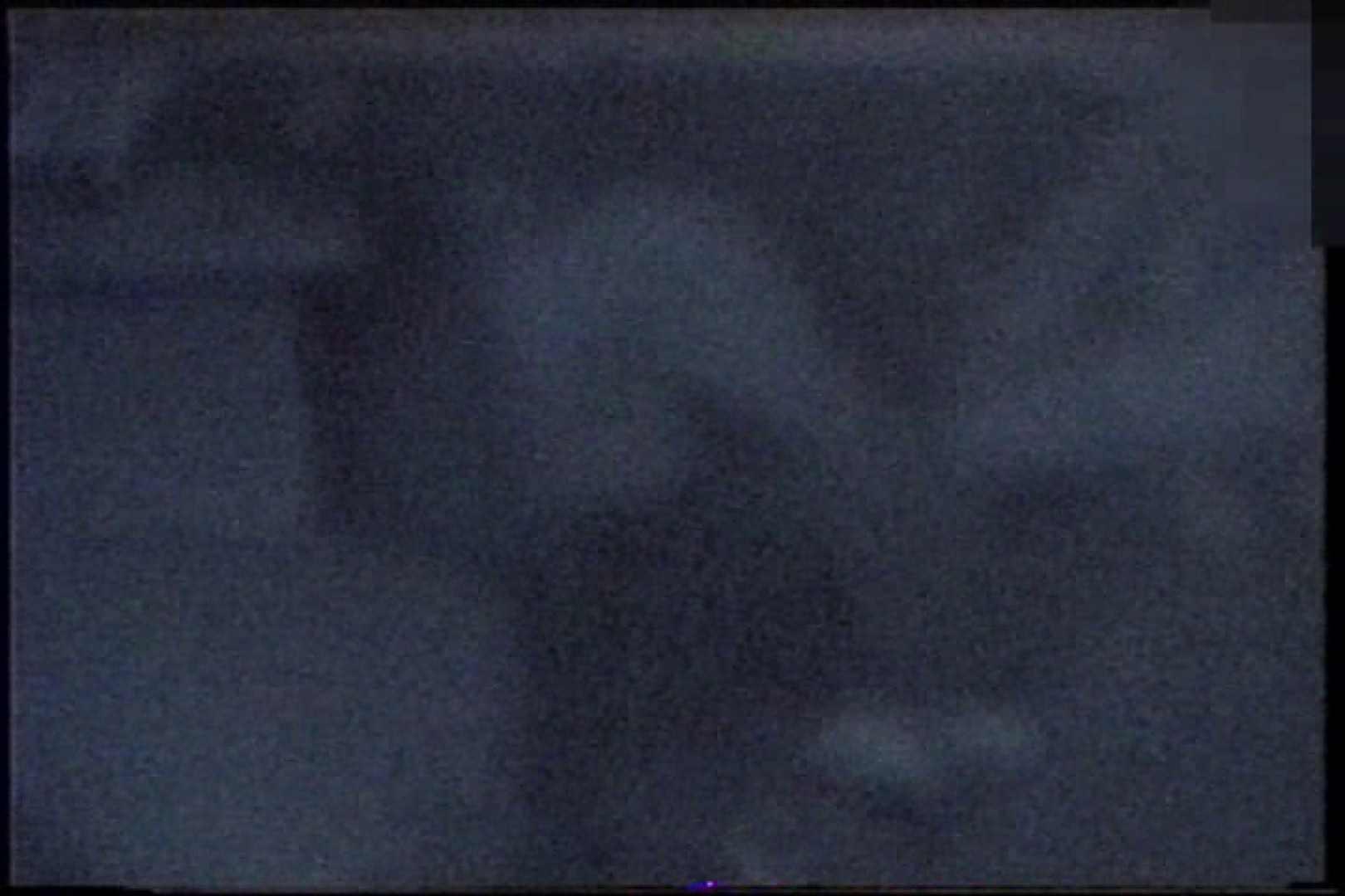 「充血監督」さんの深夜の運動会!! vol.216 お姉さん攻略   カップル  80画像 13
