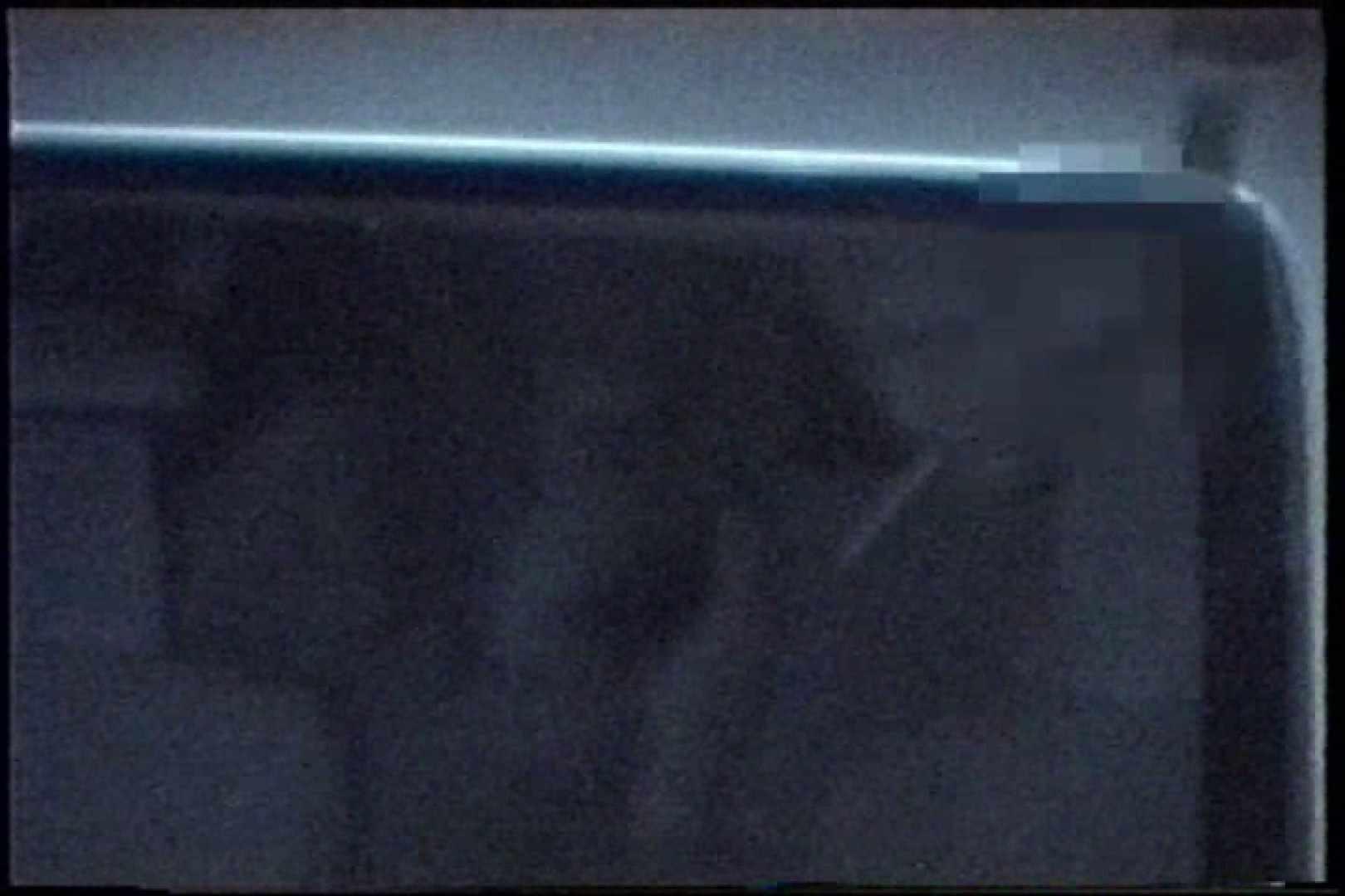 「充血監督」さんの深夜の運動会!! vol.216 セックス すけべAV動画紹介 80画像 19