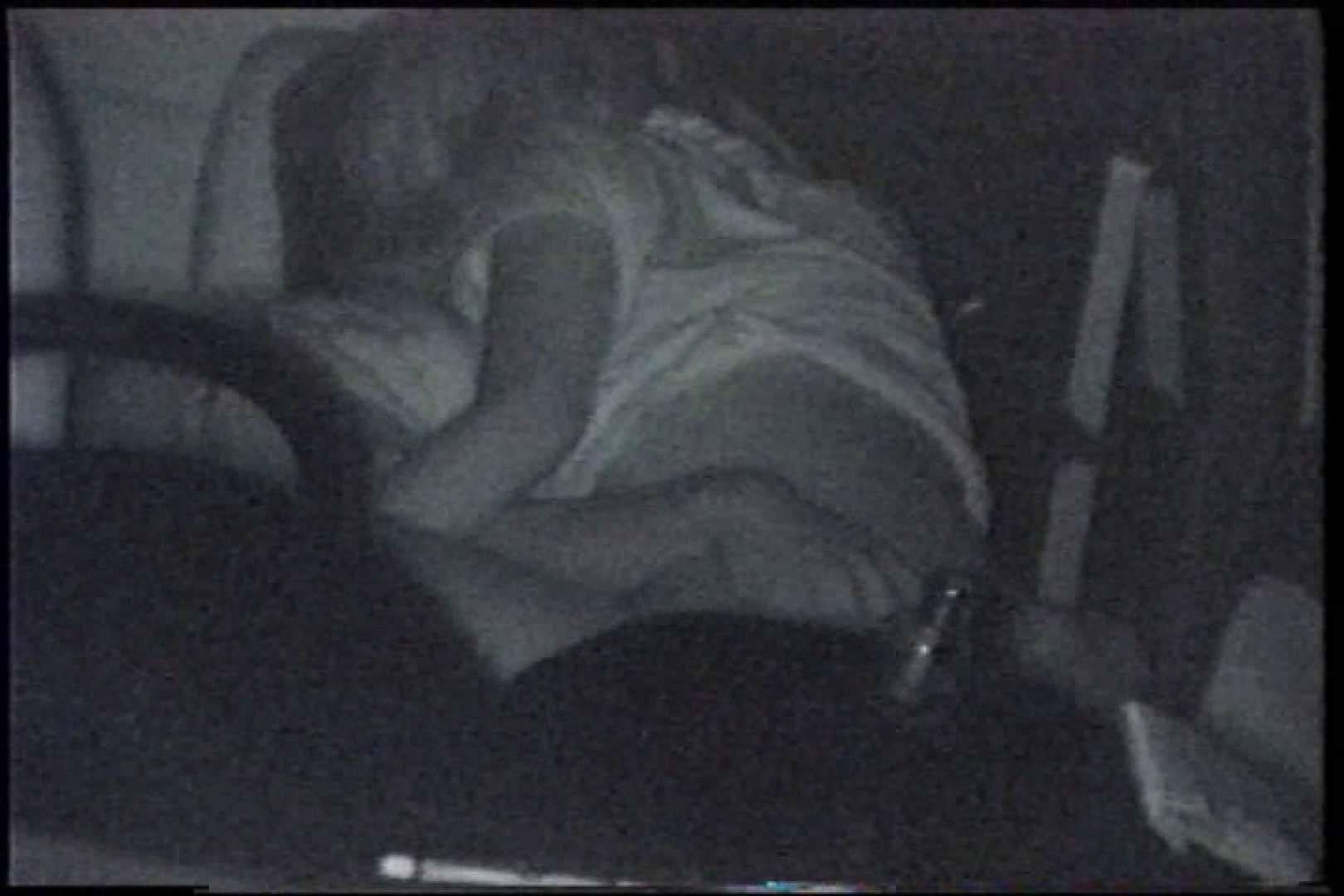 「充血監督」さんの深夜の運動会!! vol.218 ギャル攻め AV動画キャプチャ 86画像 9