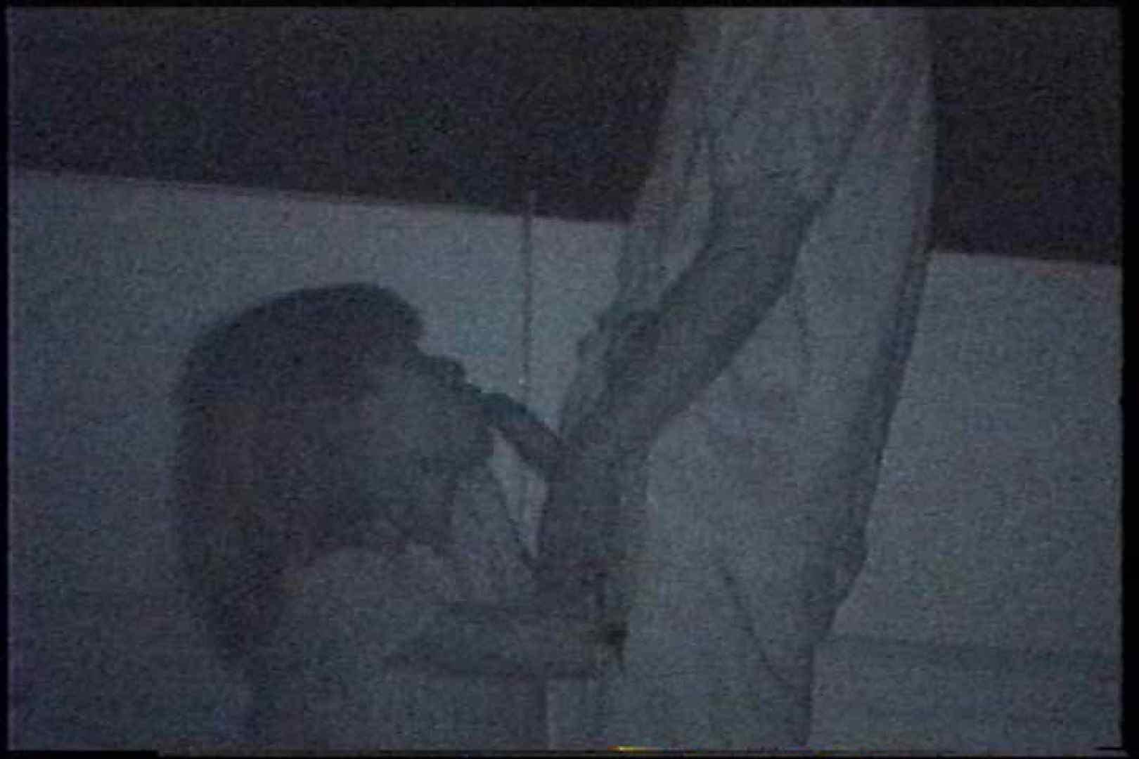 「充血監督」さんの深夜の運動会!! vol.218 カップル | セックス  86画像 43