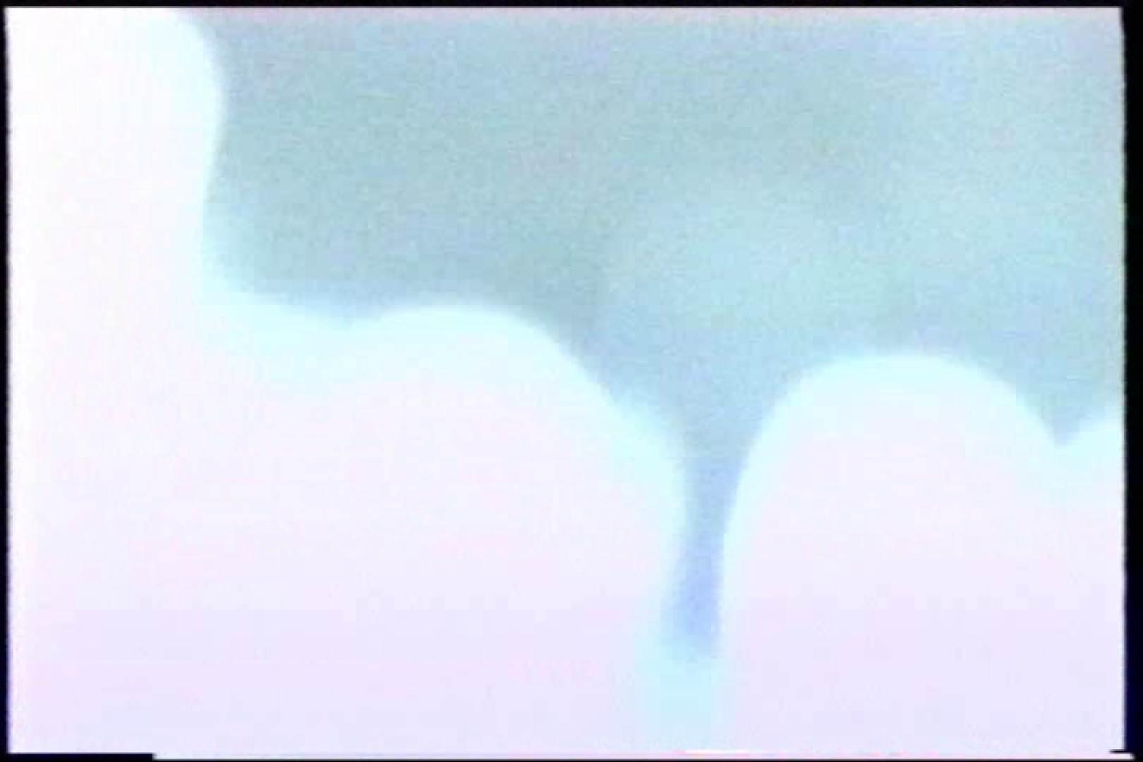 「充血監督」さんの深夜の運動会!! vol.218 カップル  86画像 63