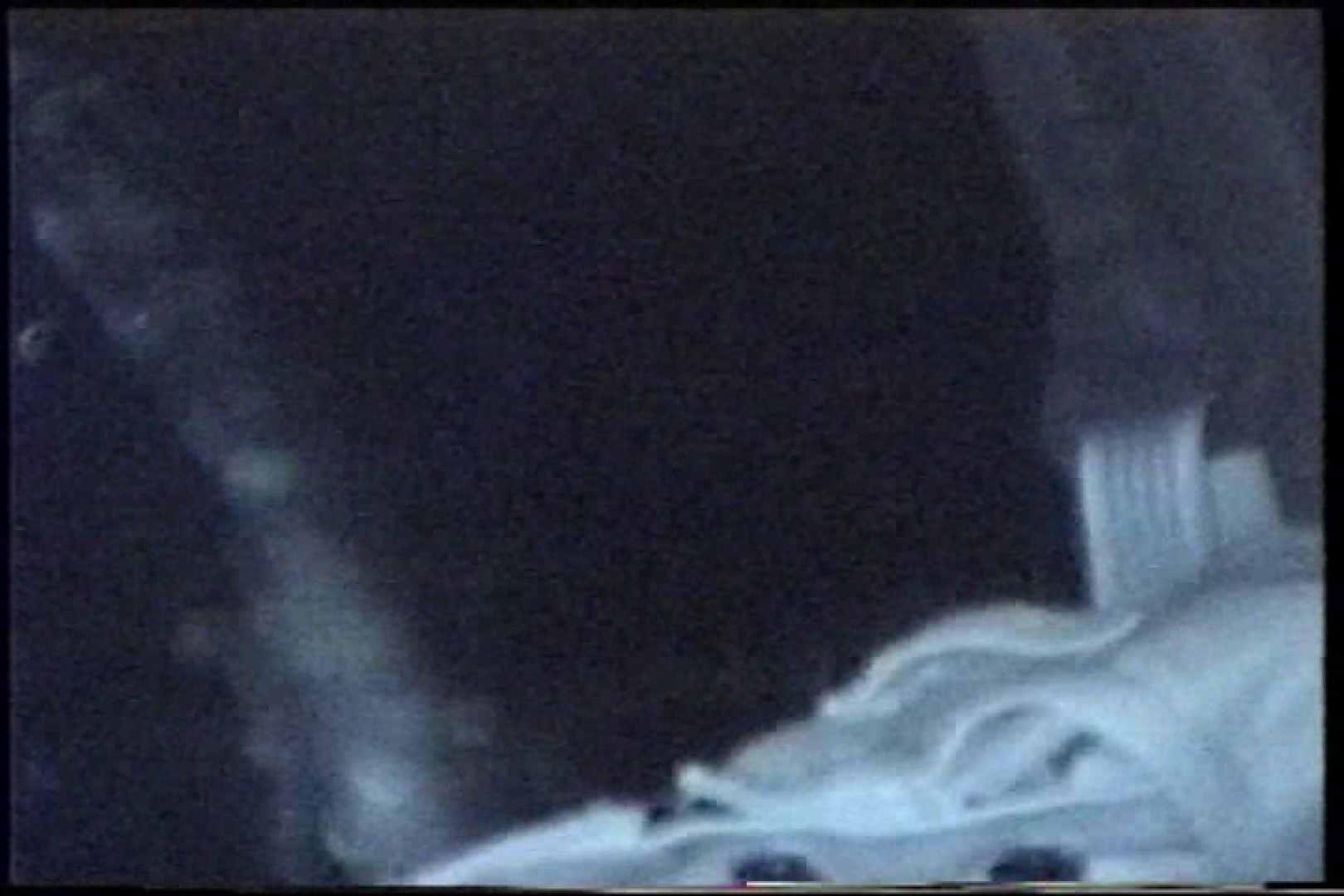 「充血監督」さんの深夜の運動会!! vol.220 ギャル攻め ヌード画像 64画像 46