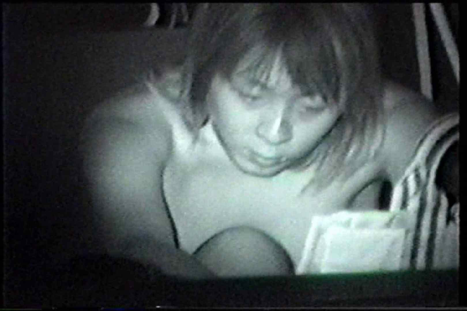 「充血監督」さんの深夜の運動会!! vol.223 カップル   お姉さん攻略  78画像 1