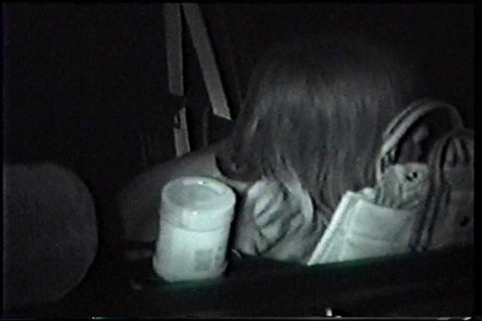 「充血監督」さんの深夜の運動会!! vol.223 カップル   お姉さん攻略  78画像 25