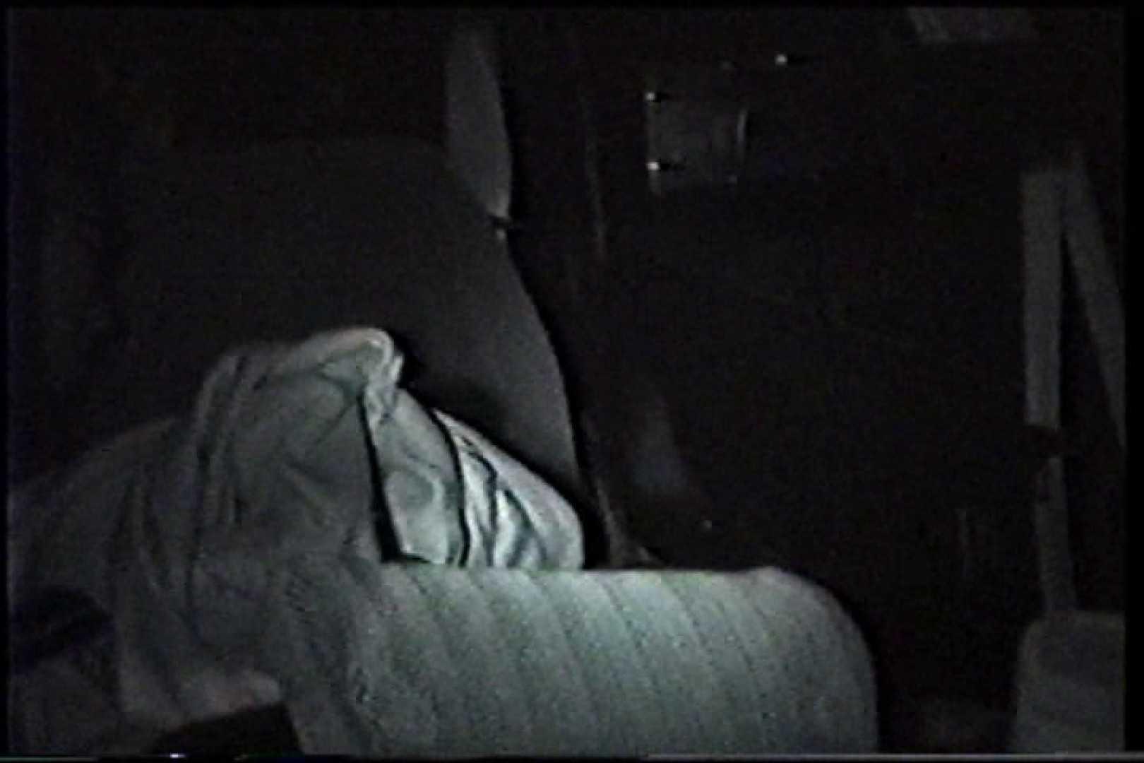 「充血監督」さんの深夜の運動会!! vol.223 ギャル攻め おまんこ無修正動画無料 78画像 26