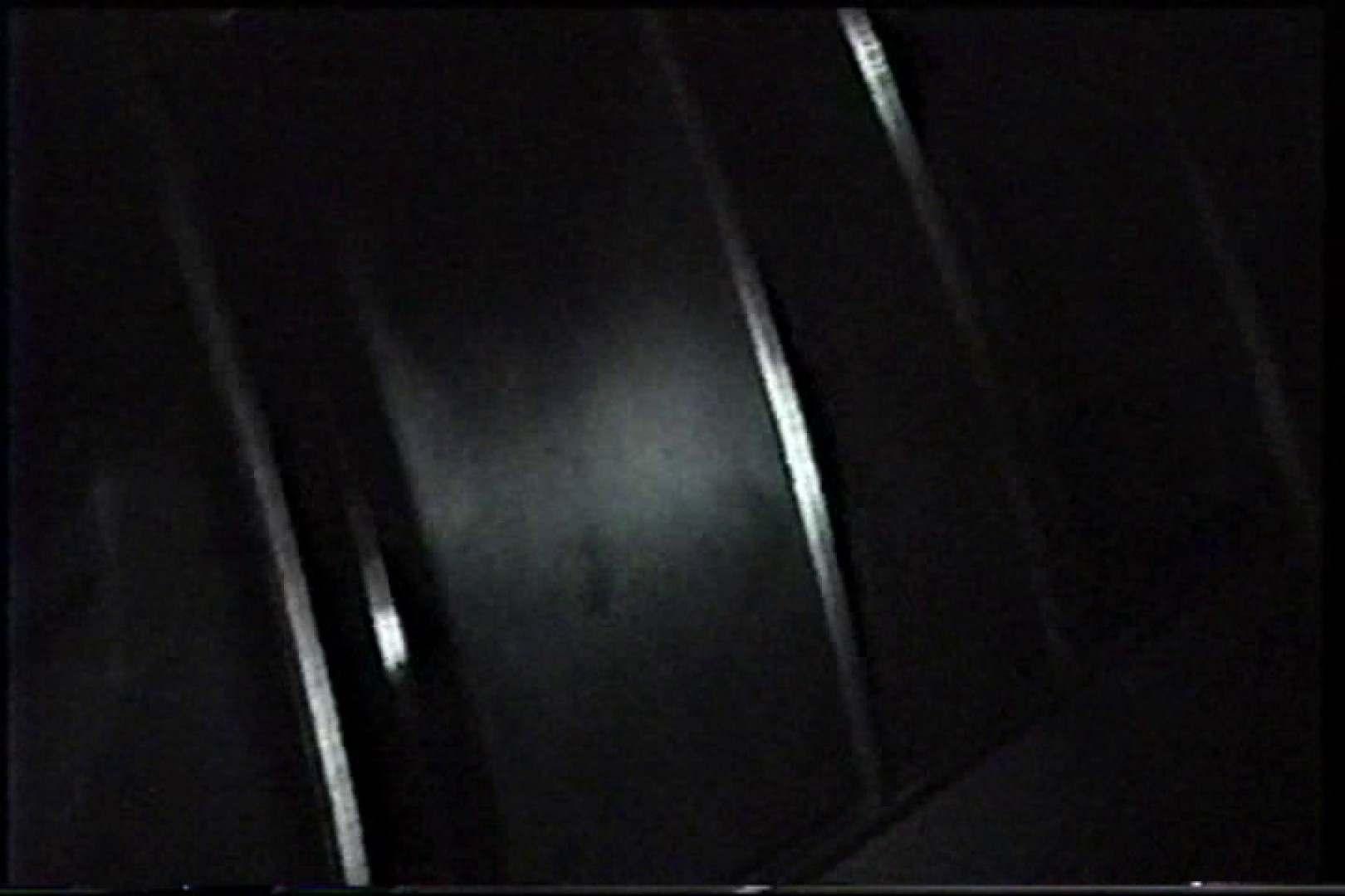 「充血監督」さんの深夜の運動会!! vol.223 おっぱいいっぱい スケベ動画紹介 78画像 40