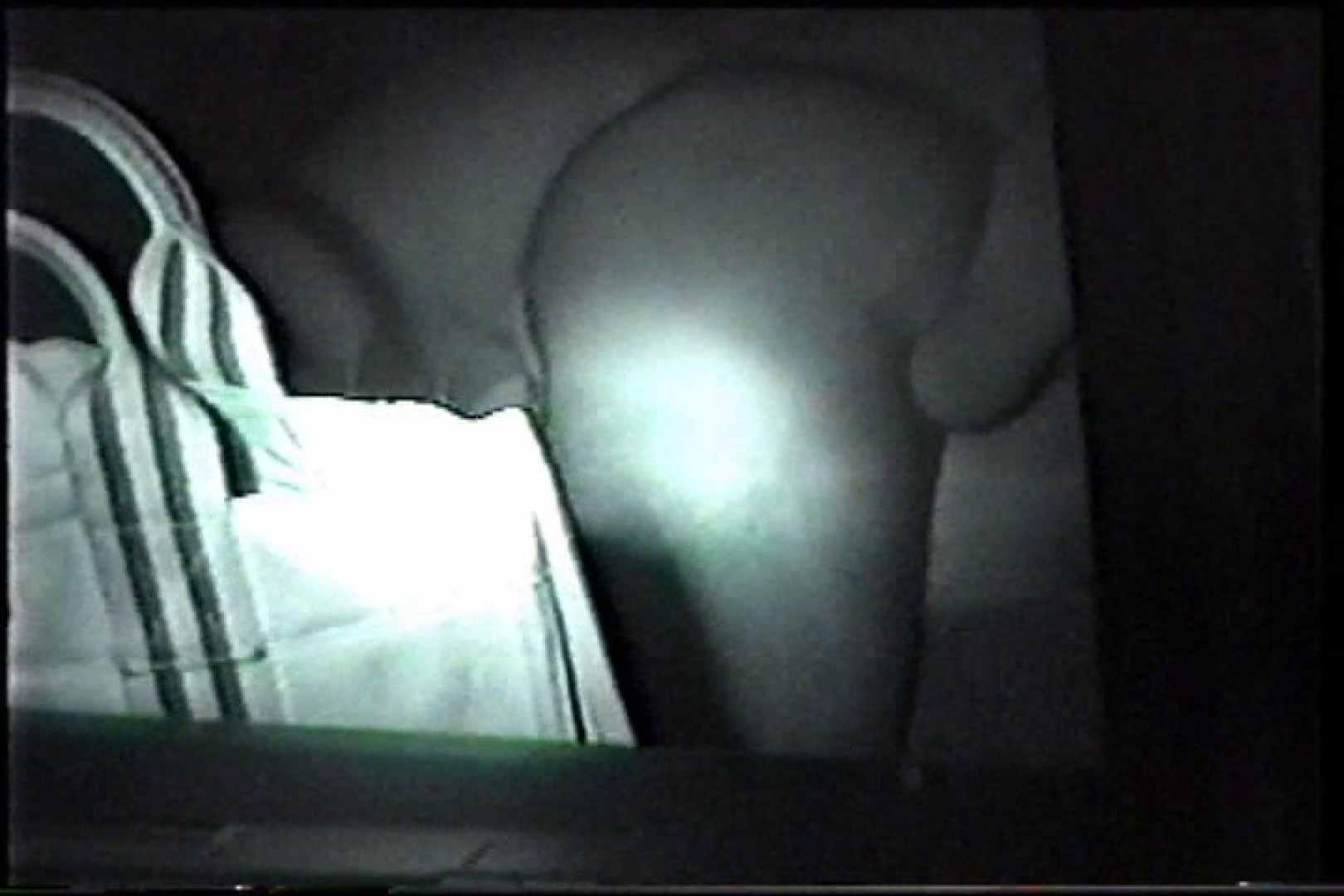 「充血監督」さんの深夜の運動会!! vol.223 手マン 性交動画流出 78画像 41