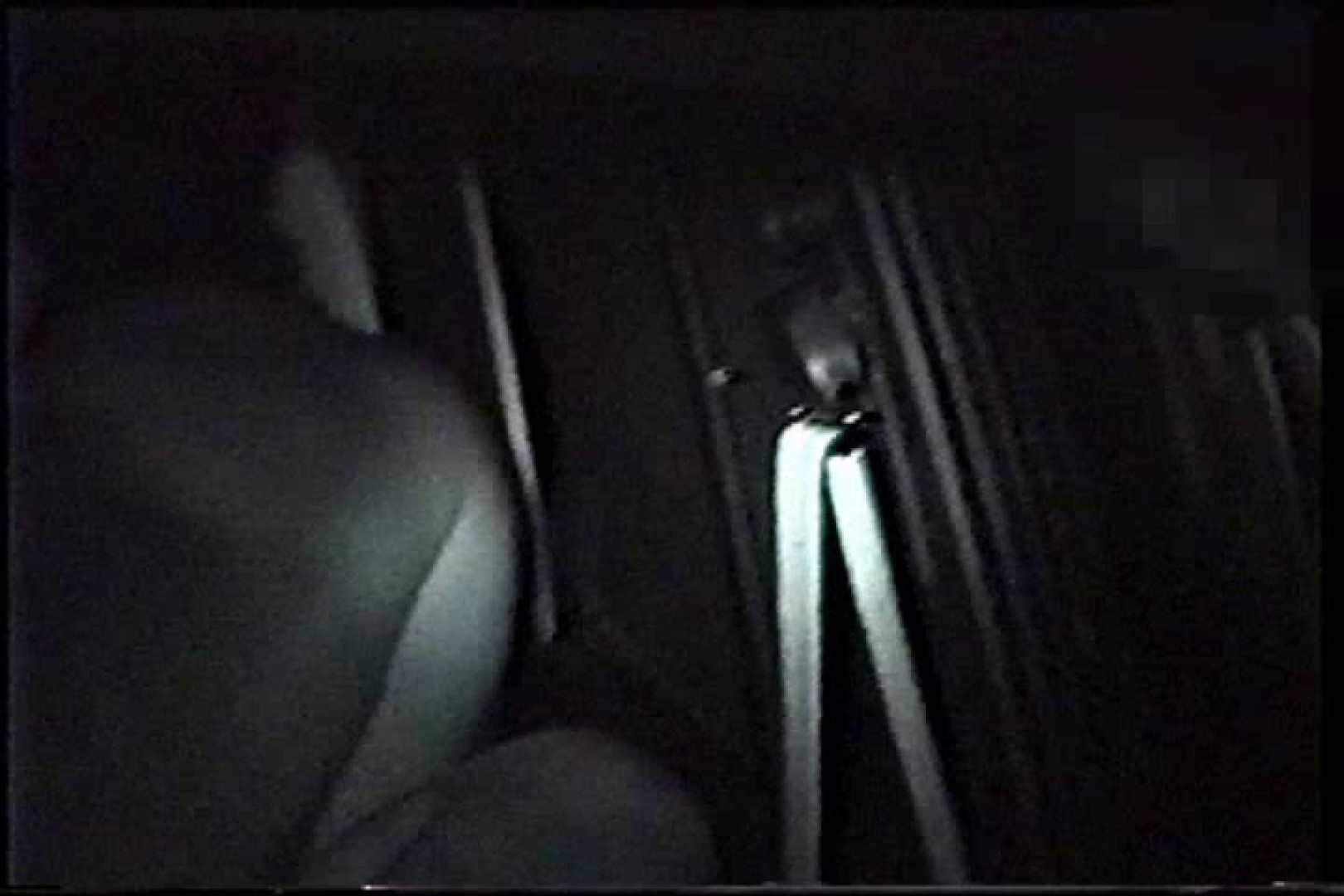 「充血監督」さんの深夜の運動会!! vol.223 ギャル攻め おまんこ無修正動画無料 78画像 44