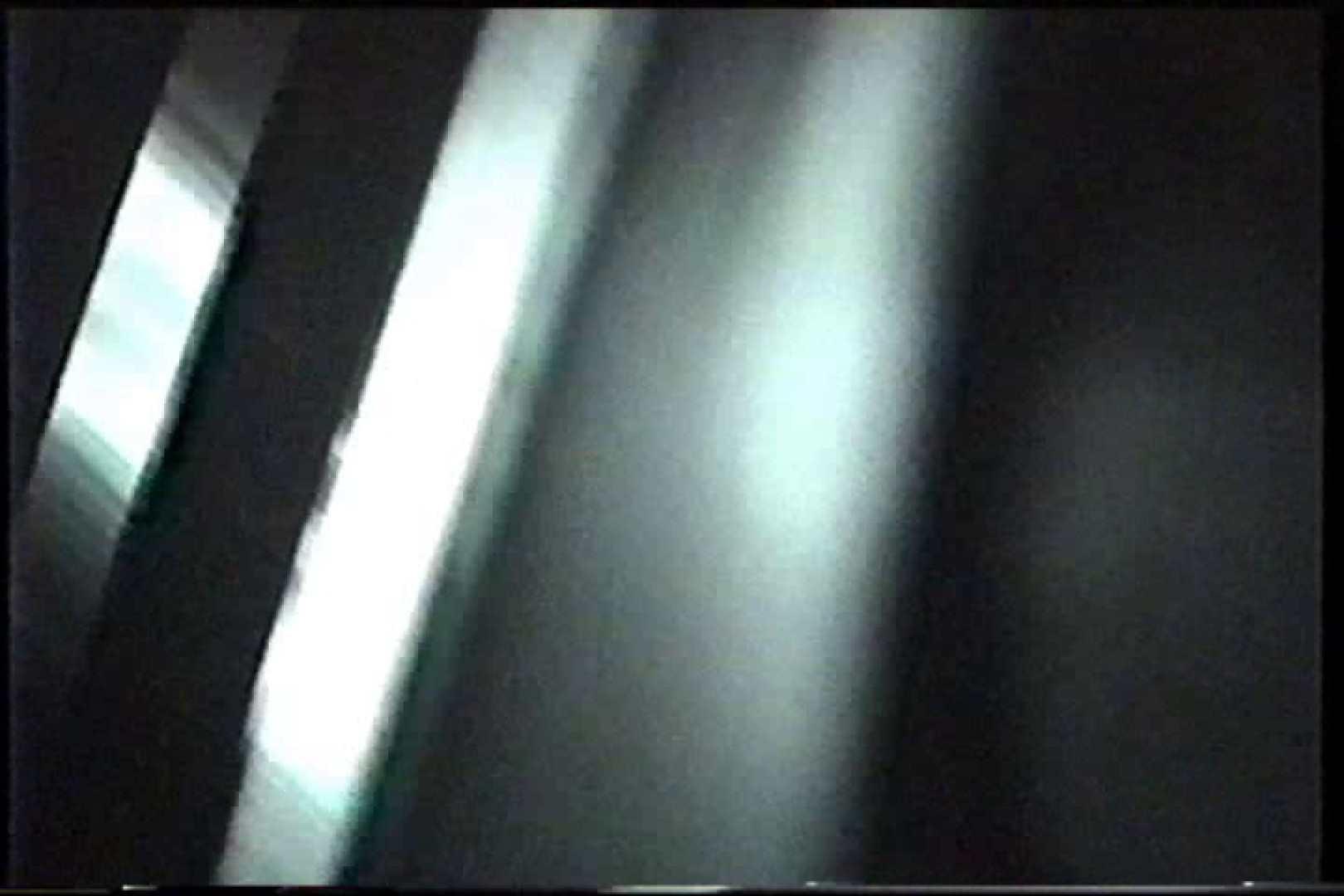 オマンコ丸見え:「充血監督」さんの深夜の運動会!! vol.223:怪盗ジョーカー