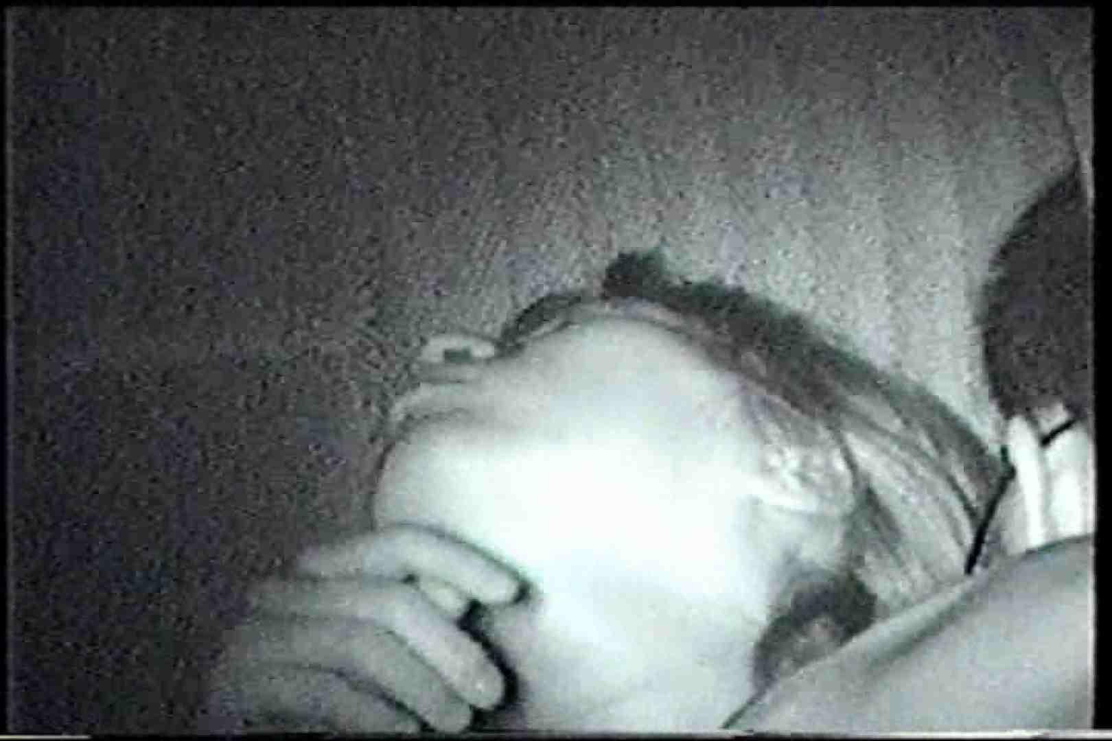 「充血監督」さんの深夜の運動会!! vol.223 手マン 性交動画流出 78画像 71