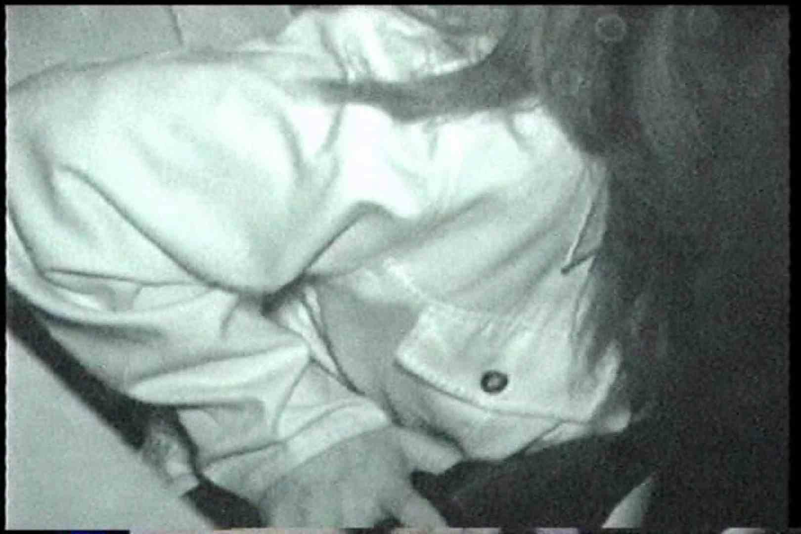 「充血監督」さんの深夜の運動会!! vol.226 フェラ動画 ワレメ動画紹介 54画像 4