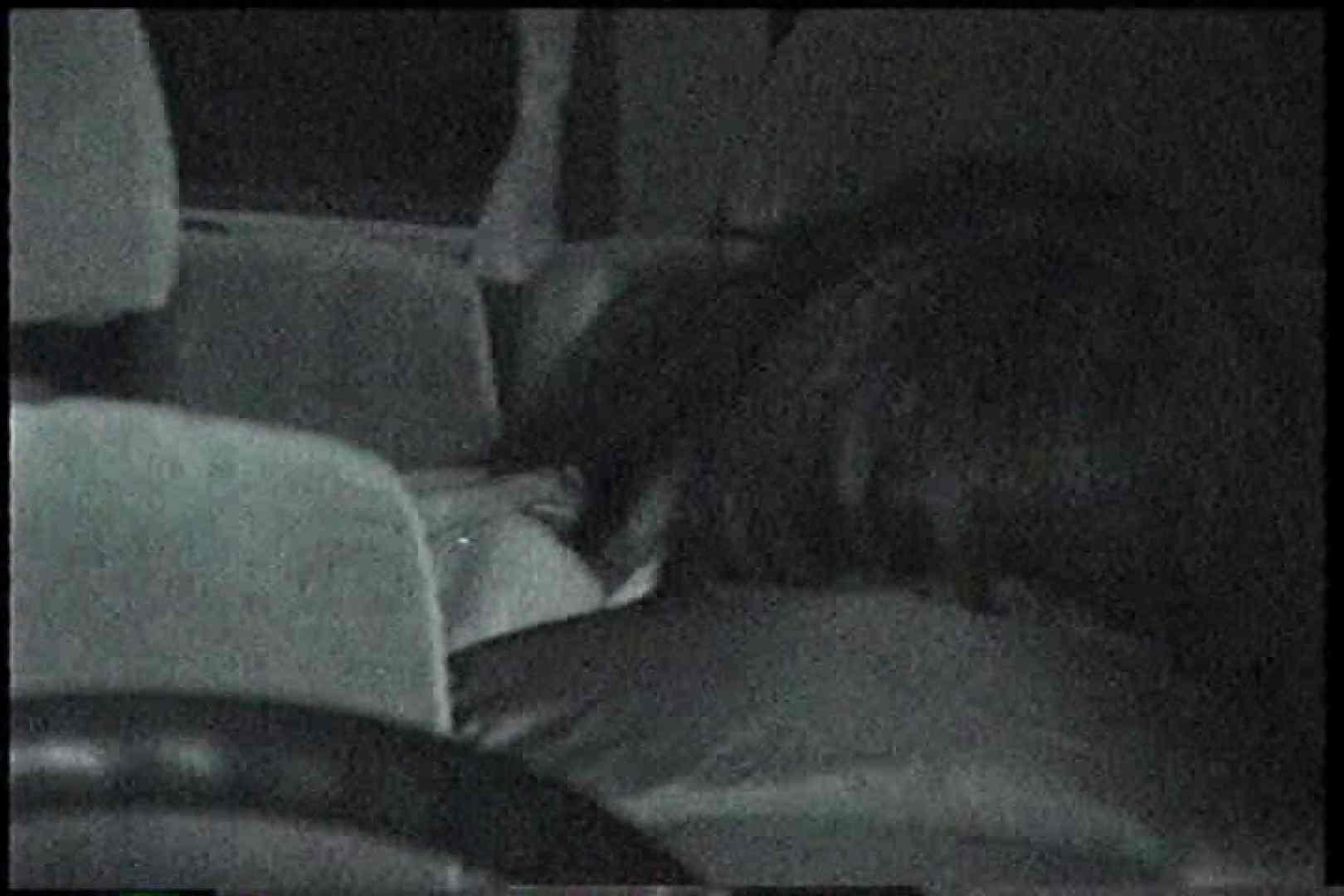 「充血監督」さんの深夜の運動会!! vol.226 カップル   セックス  54画像 11
