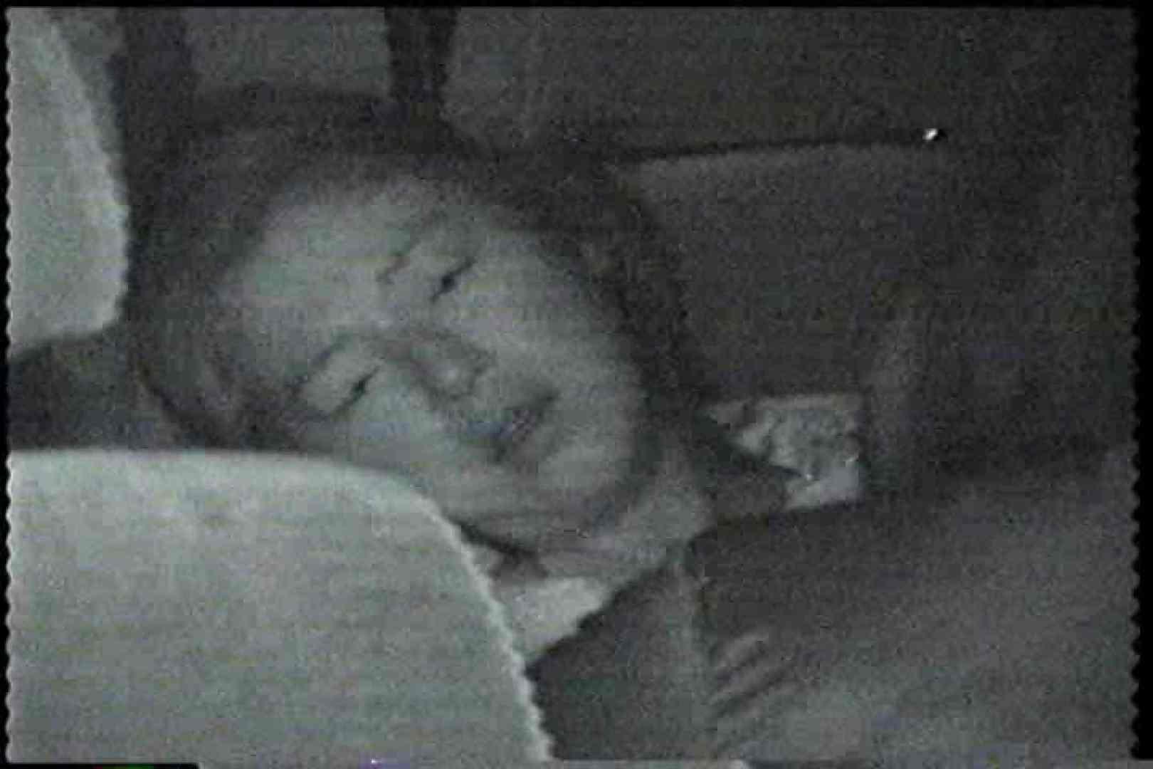 「充血監督」さんの深夜の運動会!! vol.226 ギャル攻め 濡れ場動画紹介 54画像 12