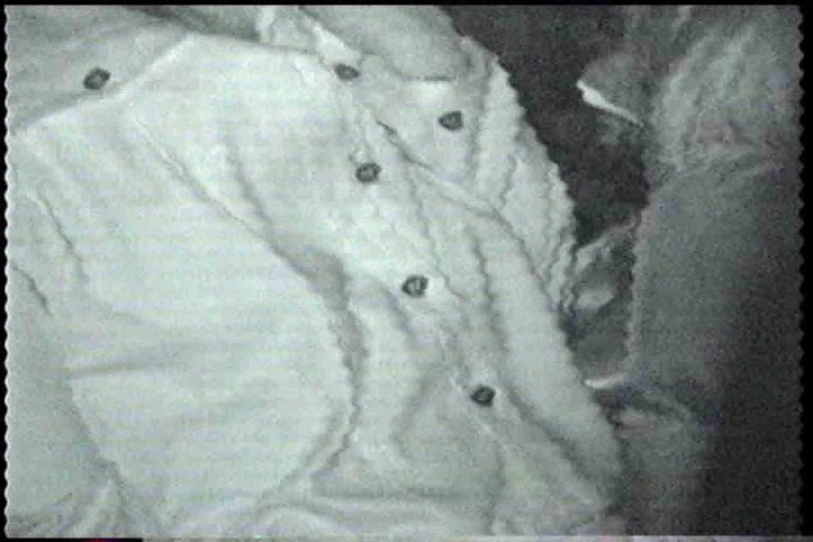 「充血監督」さんの深夜の運動会!! vol.226 お姉さん攻略 エロ画像 54画像 18