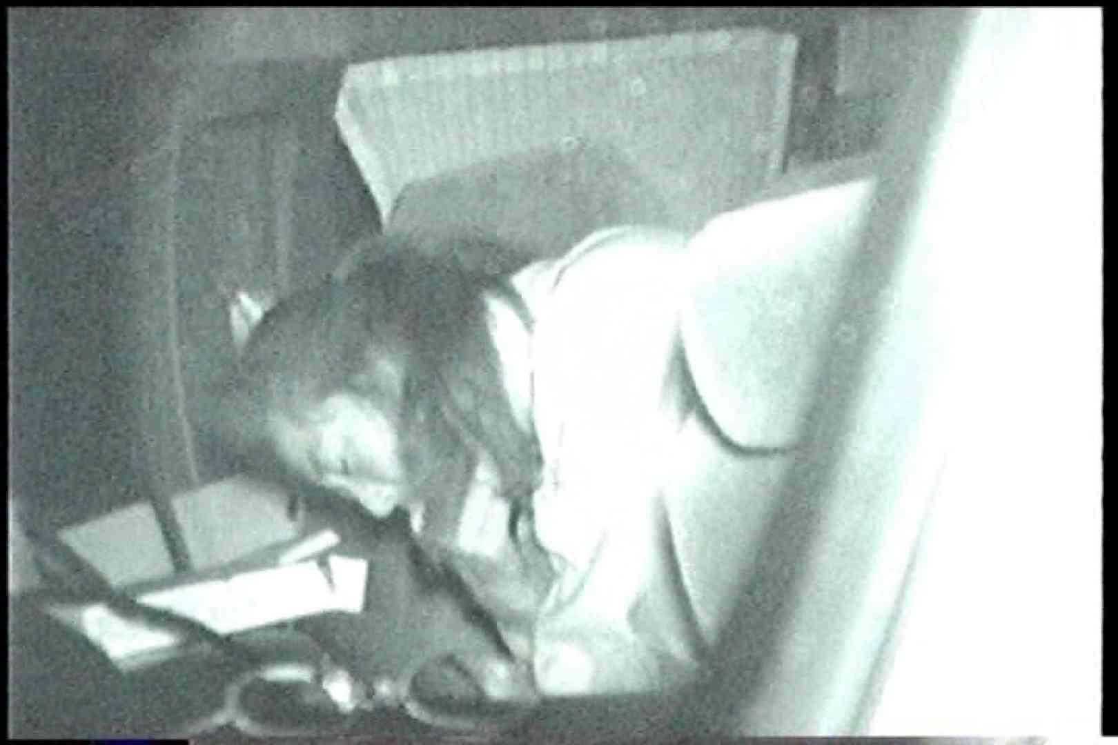 「充血監督」さんの深夜の運動会!! vol.226 カップル   セックス  54画像 51