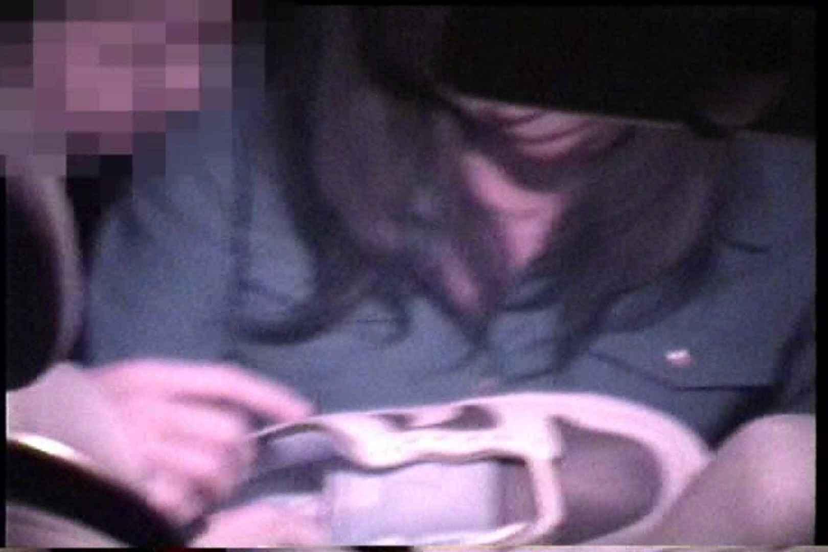 「充血監督」さんの深夜の運動会!! vol.232 お姉さん攻略 すけべAV動画紹介 87画像 2