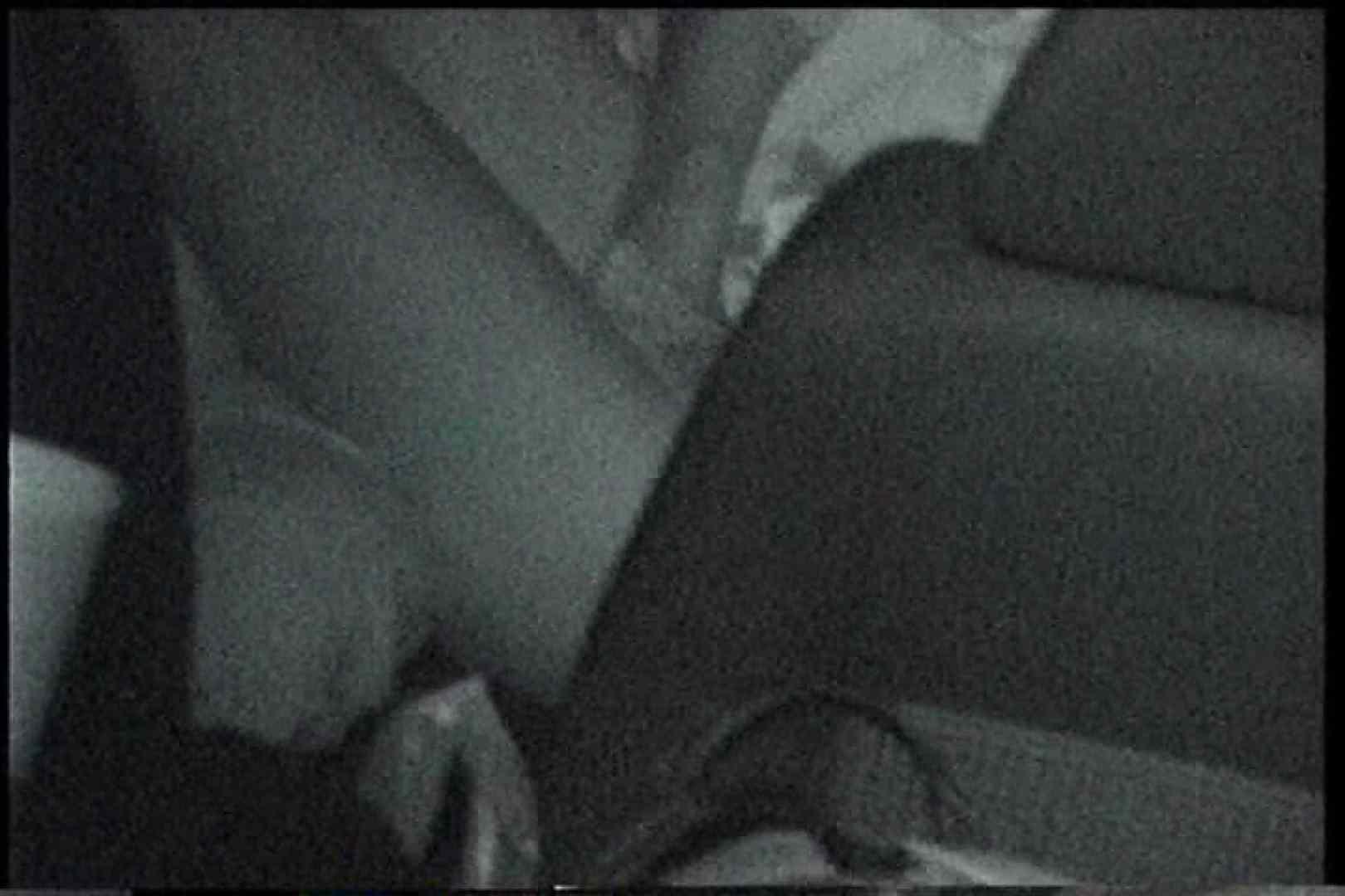 「充血監督」さんの深夜の運動会!! vol.232 カップル | ギャル攻め  87画像 41