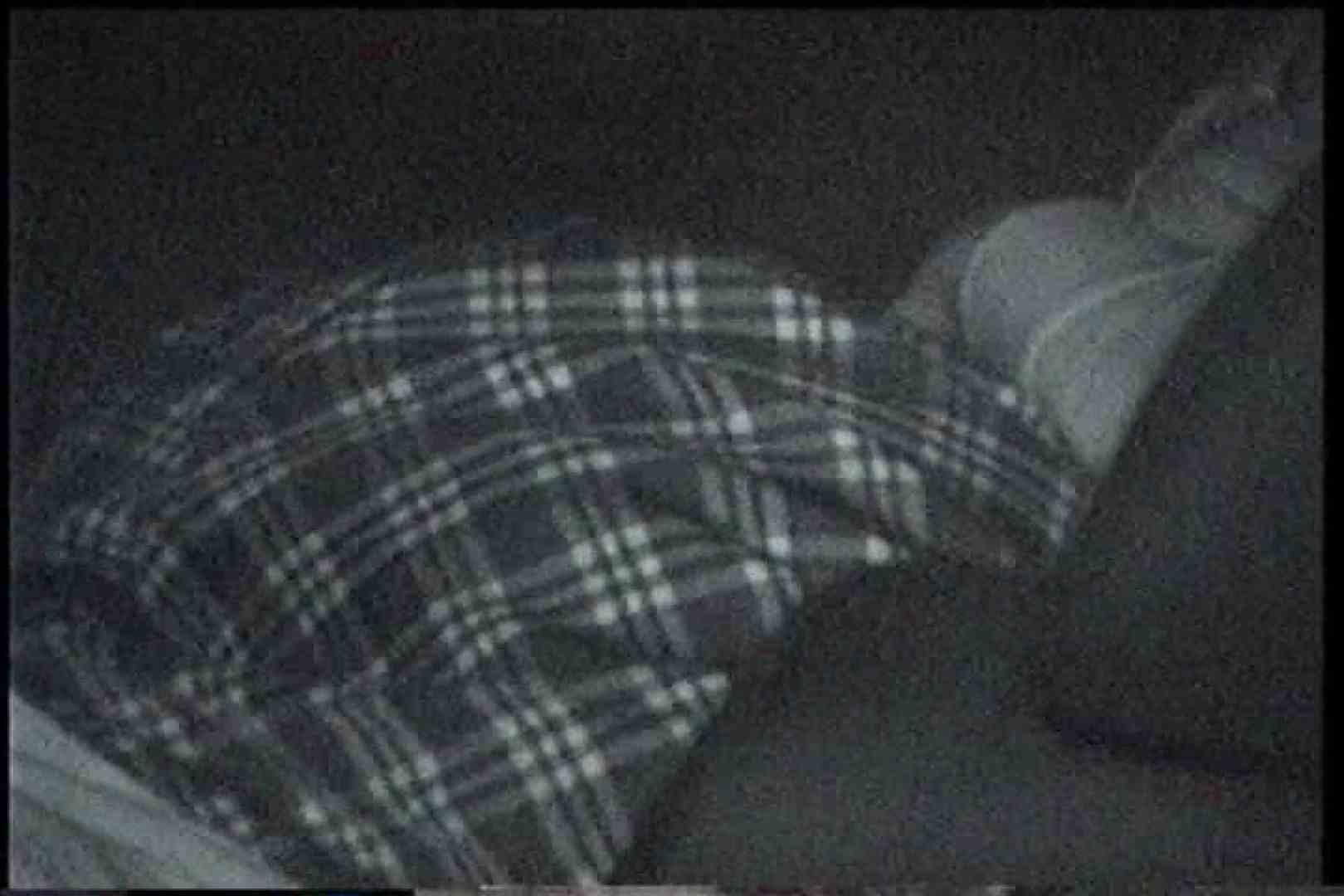 「充血監督」さんの深夜の運動会!! vol.232 カップル | ギャル攻め  87画像 57