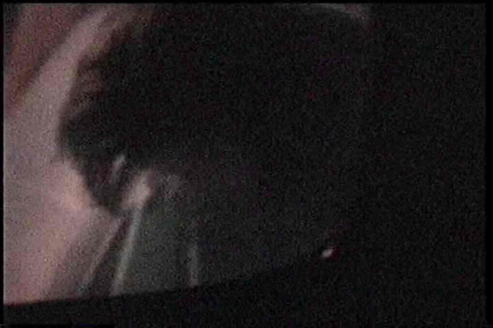 「充血監督」さんの深夜の運動会!! vol.235 セックス オマンコ無修正動画無料 68画像 3
