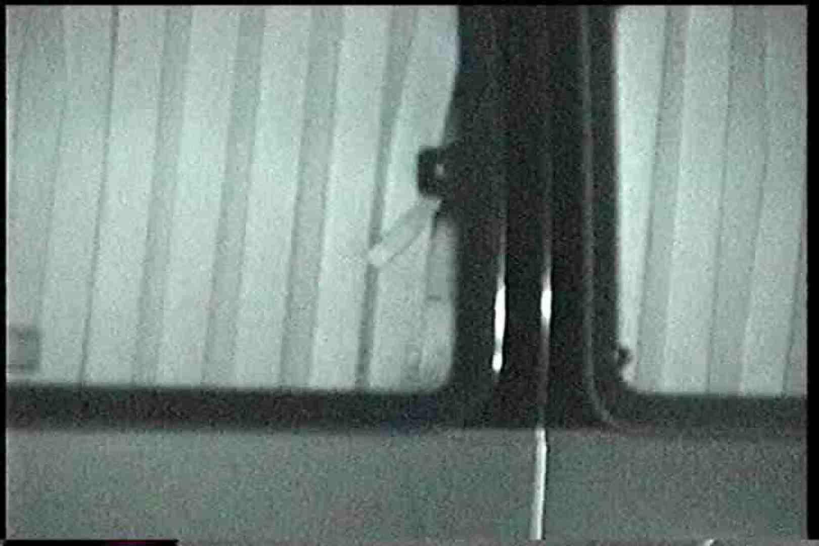 「充血監督」さんの深夜の運動会!! vol.235 手マン すけべAV動画紹介 68画像 5