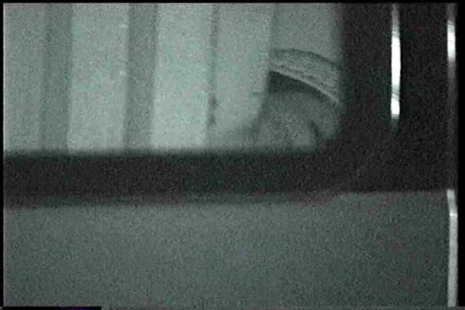 「充血監督」さんの深夜の運動会!! vol.235 お姉さん攻略 | カップル  68画像 25