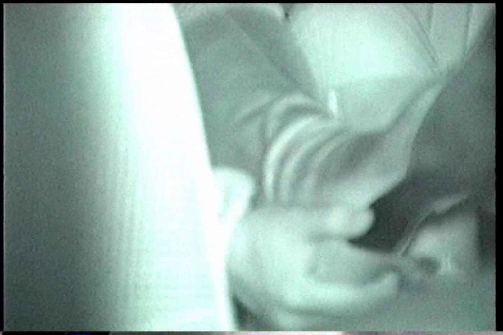 「充血監督」さんの深夜の運動会!! vol.235 ギャル攻め AV無料 68画像 26