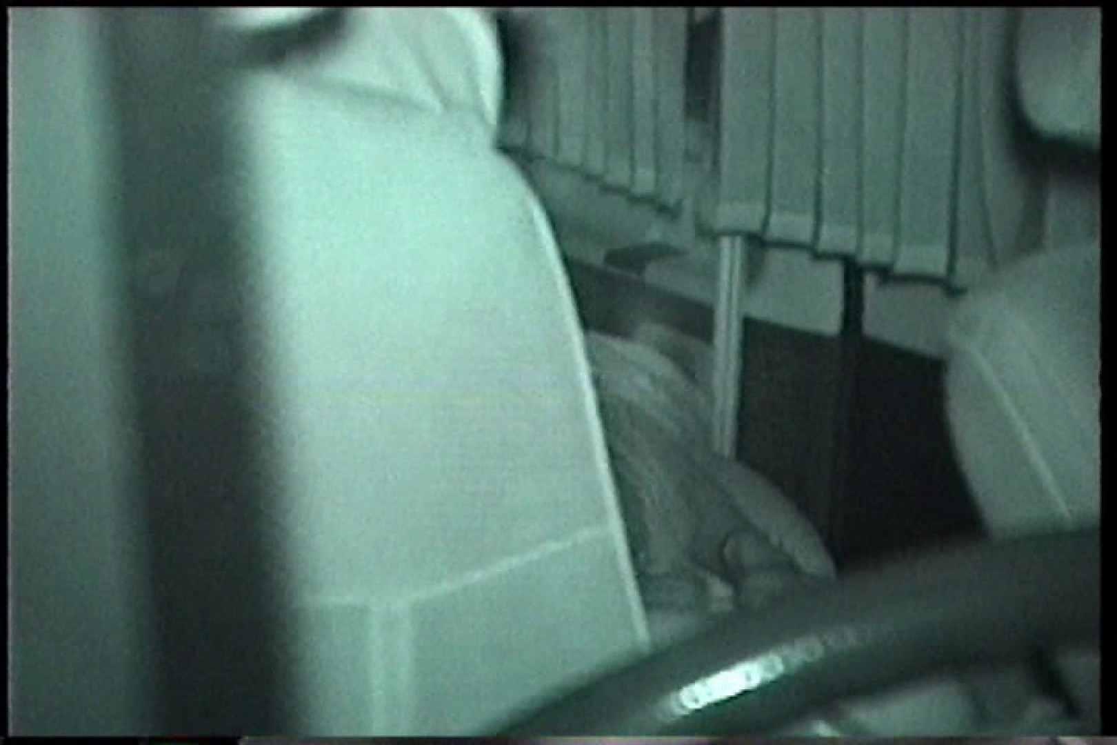 「充血監督」さんの深夜の運動会!! vol.235 お姉さん攻略  68画像 54