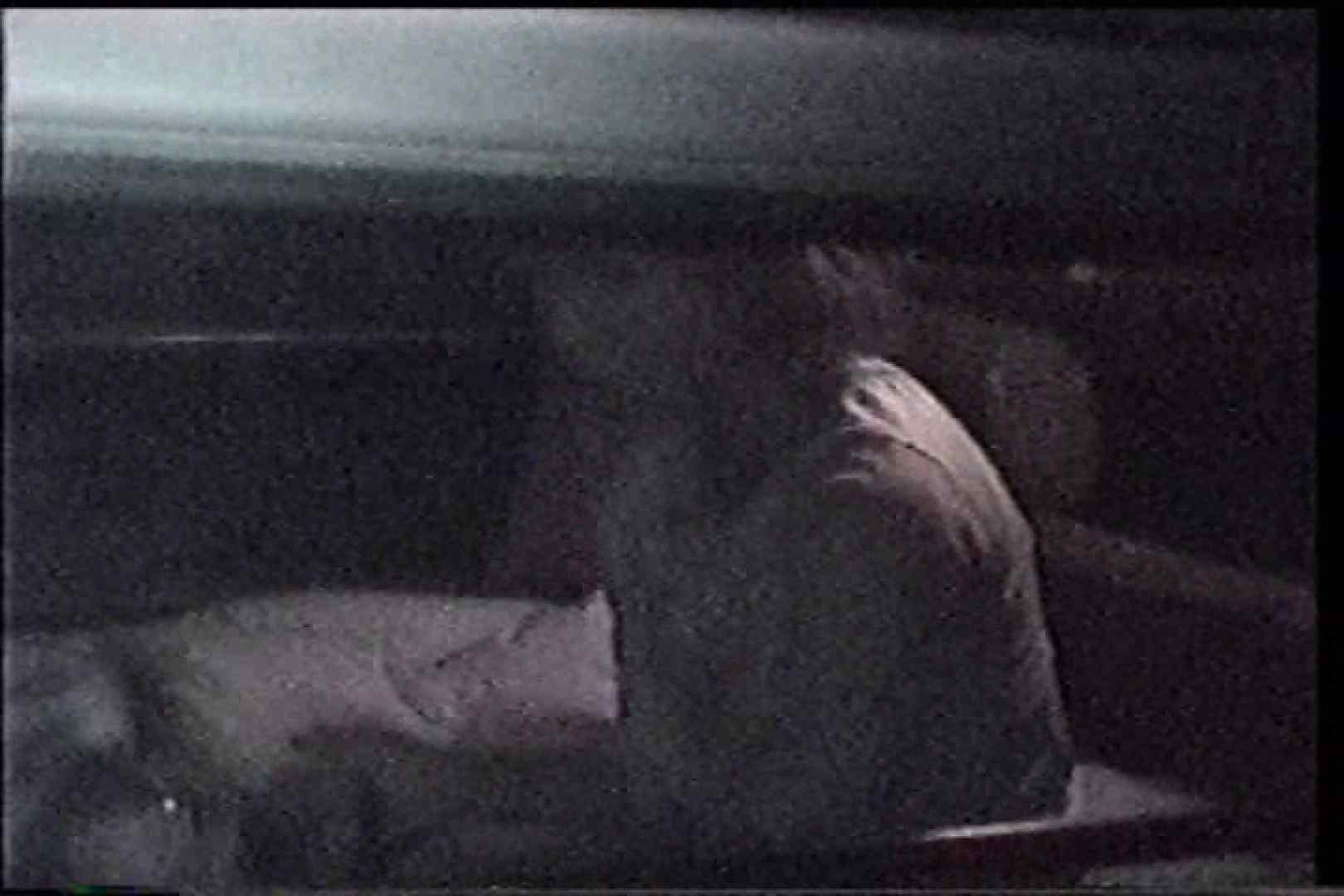 「充血監督」さんの深夜の運動会!! vol.237 セックス  74画像 8