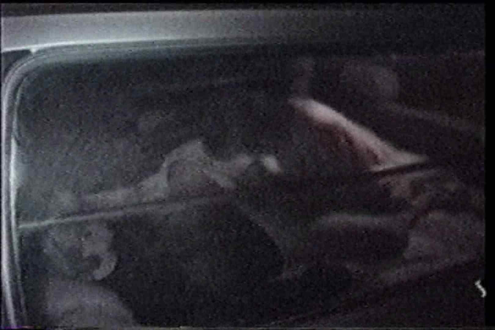 「充血監督」さんの深夜の運動会!! vol.237 喘ぎ 濡れ場動画紹介 74画像 15