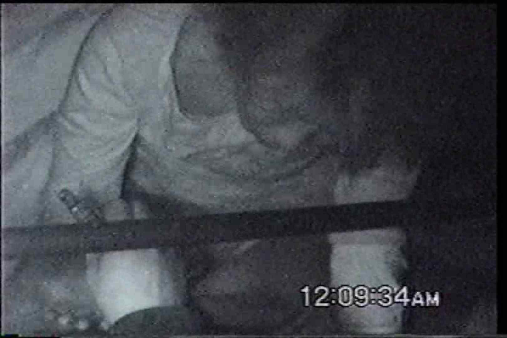 「充血監督」さんの深夜の運動会!! vol.237 車 AV無料動画キャプチャ 74画像 29
