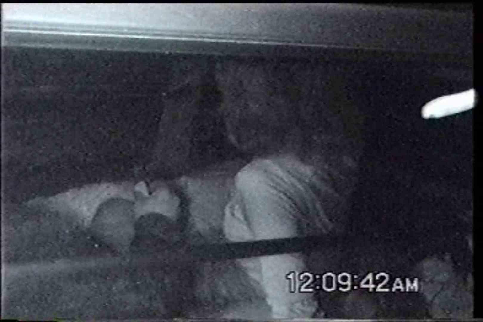 「充血監督」さんの深夜の運動会!! vol.237 手マン オマンコ動画キャプチャ 74画像 30
