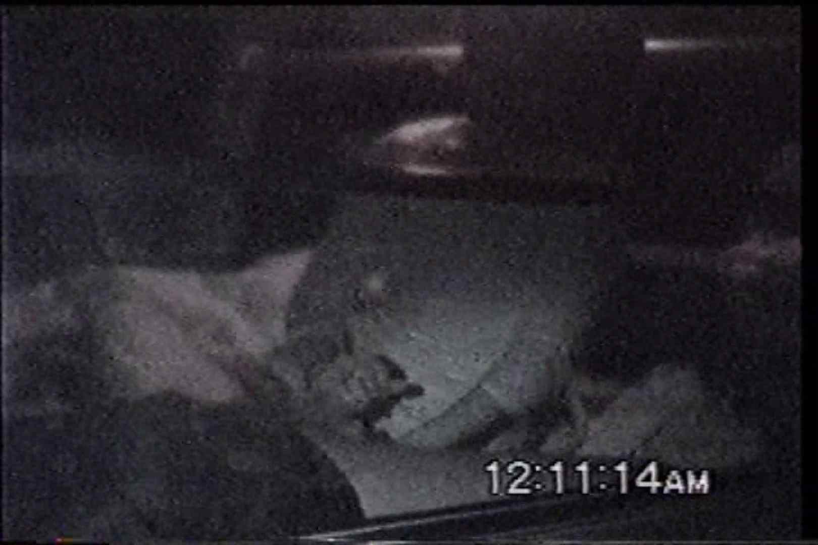 「充血監督」さんの深夜の運動会!! vol.237 ギャル攻め えろ無修正画像 74画像 42