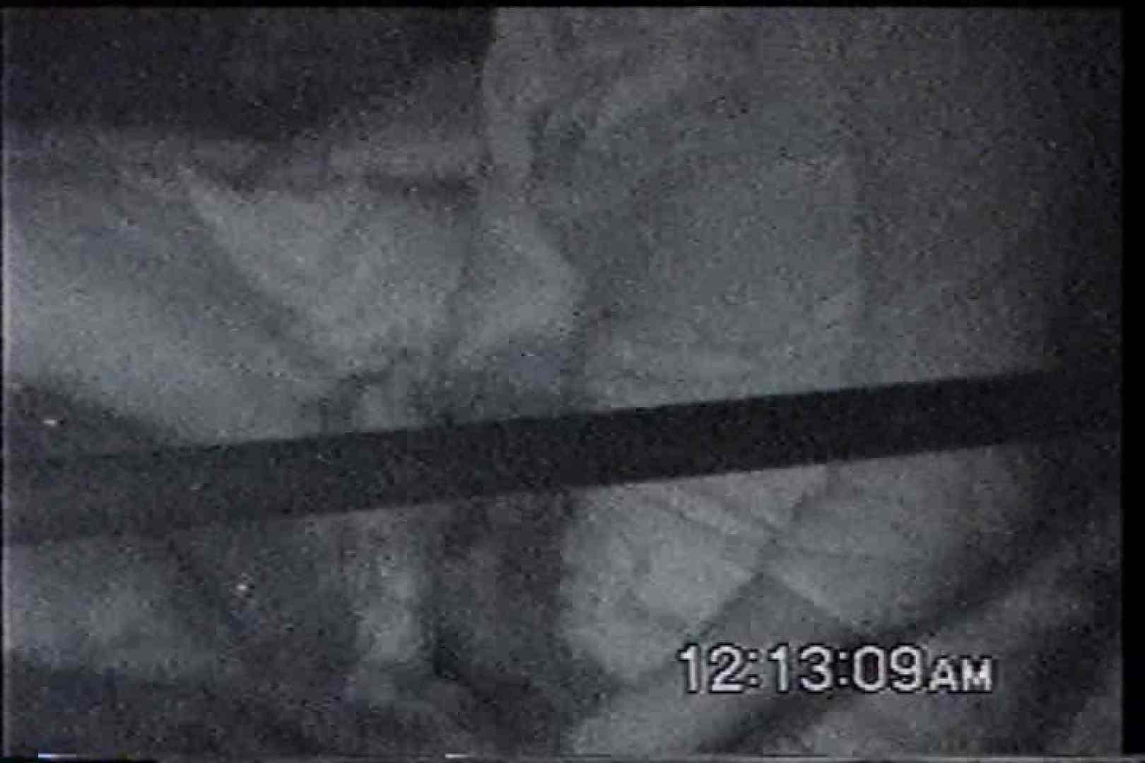 「充血監督」さんの深夜の運動会!! vol.237 お姉さん攻略 性交動画流出 74画像 51