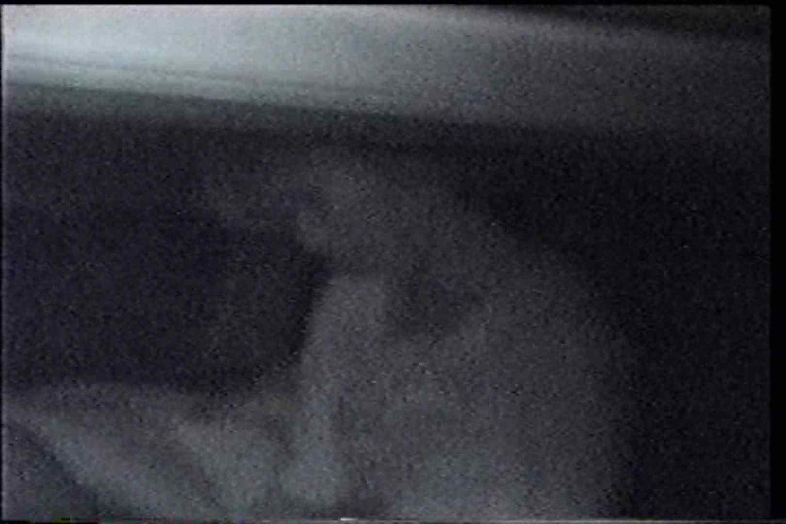 「充血監督」さんの深夜の運動会!! vol.237 カップル 戯れ無修正画像 74画像 60