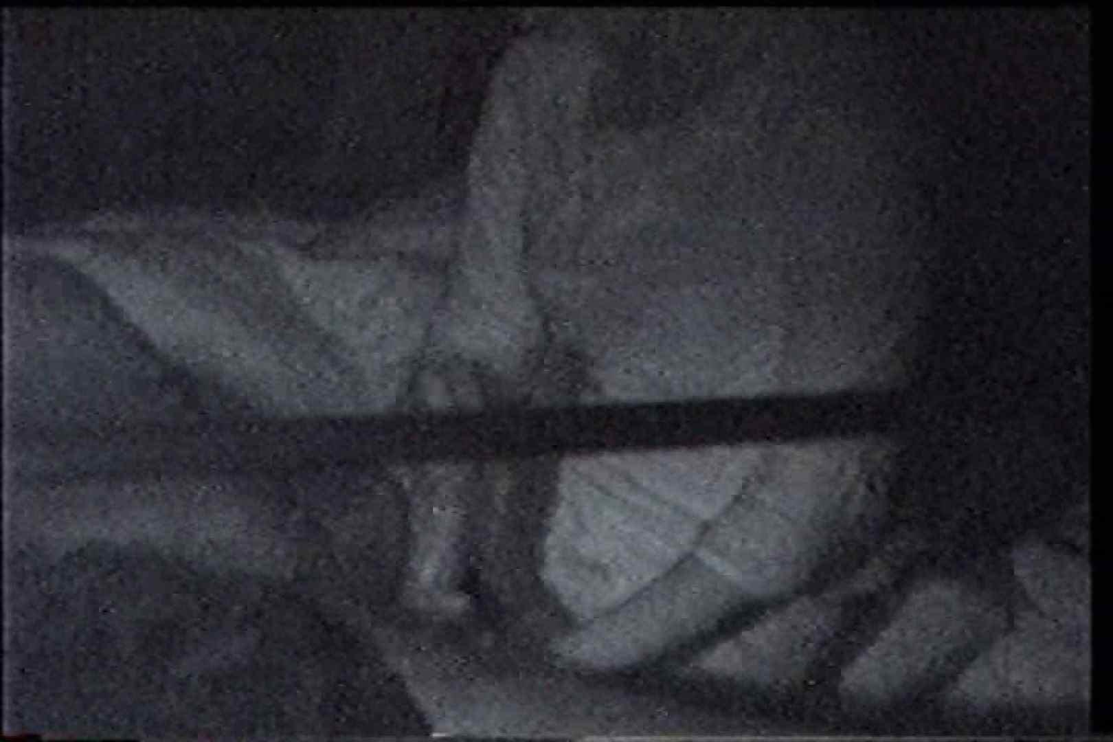 「充血監督」さんの深夜の運動会!! vol.237 車 AV無料動画キャプチャ 74画像 61