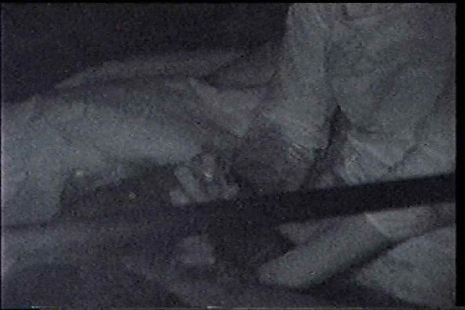 「充血監督」さんの深夜の運動会!! vol.237 手マン オマンコ動画キャプチャ 74画像 70