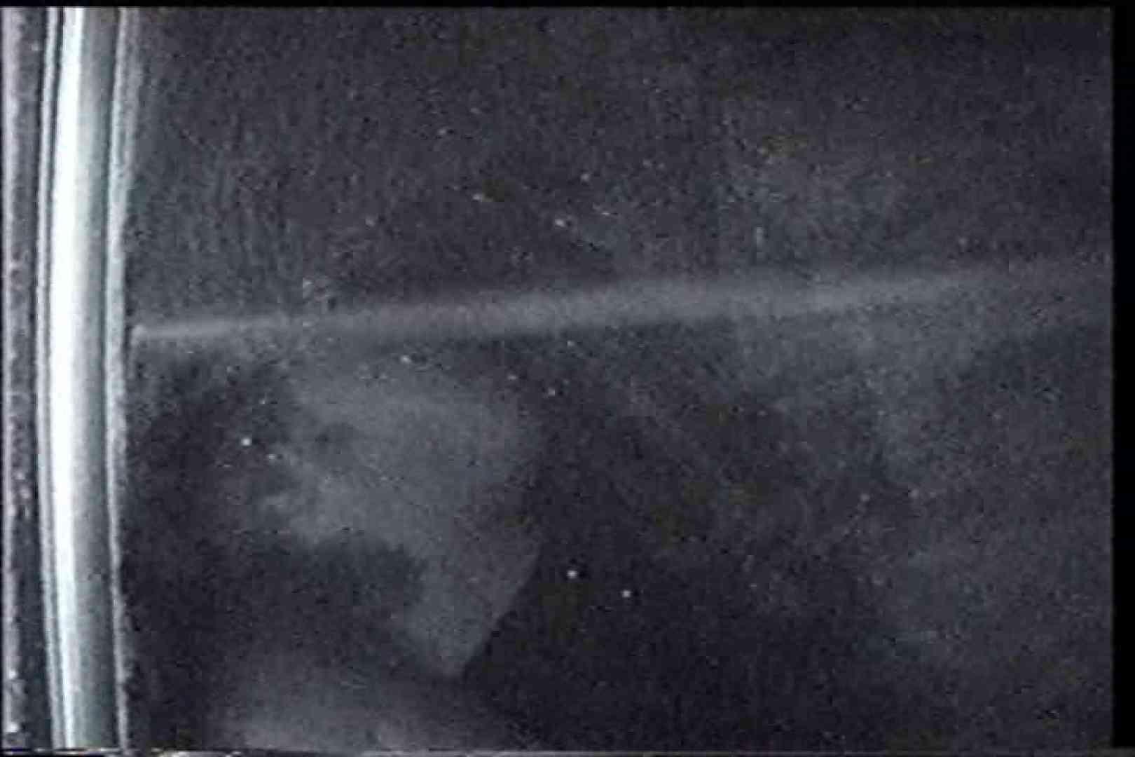 「充血監督」さんの深夜の運動会!! vol.237 喘ぎ 濡れ場動画紹介 74画像 71