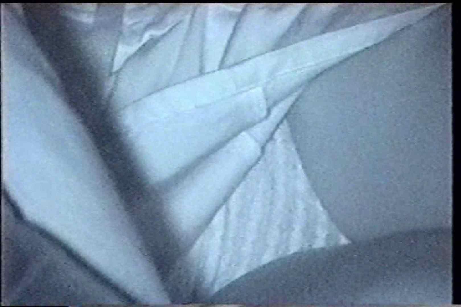 「充血監督」さんの深夜の運動会!! vol.240 カップル セックス画像 84画像 22